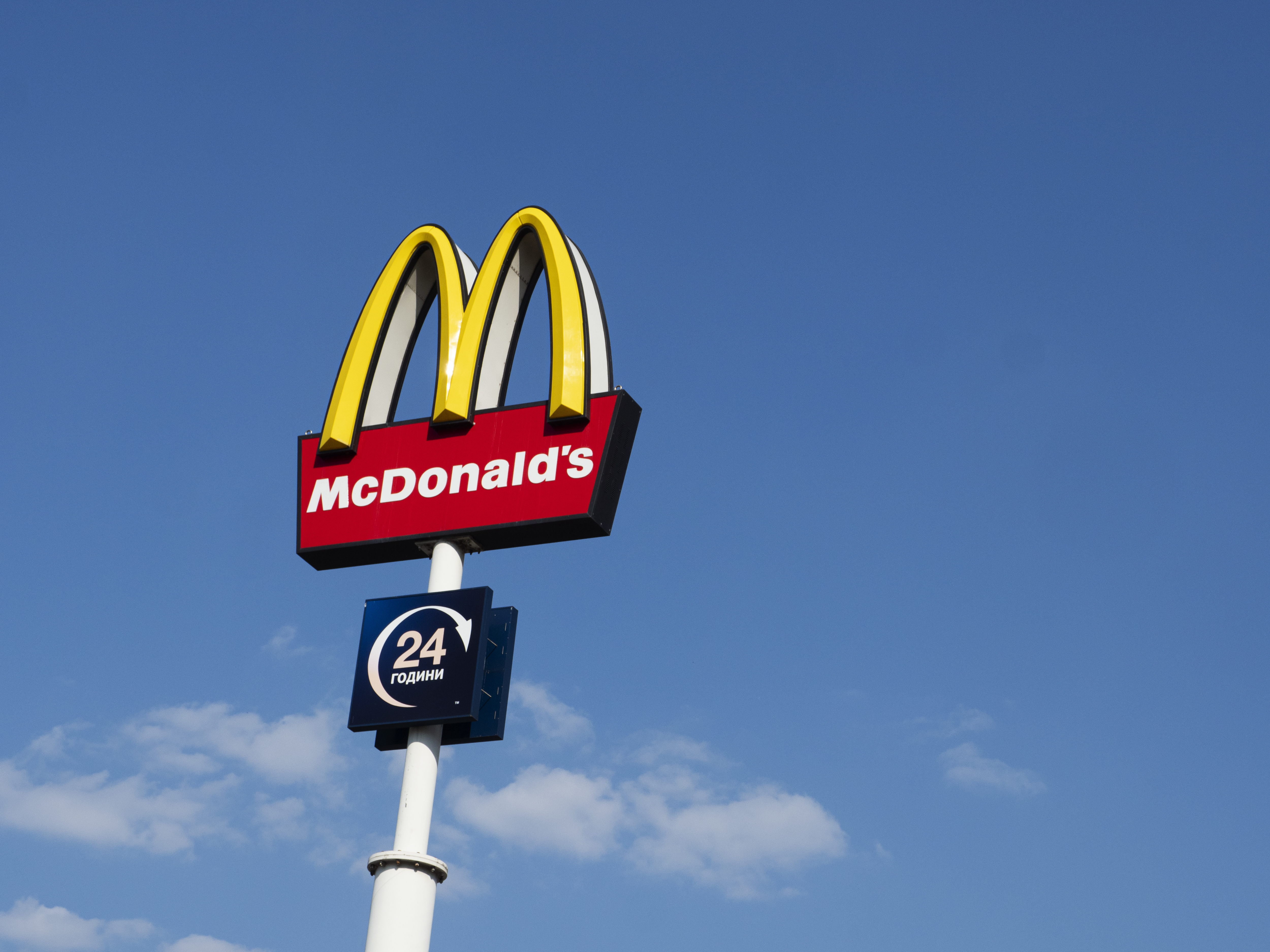 A giant McDonalds Drive sign seen on Mikola Bazhan Avenue in...