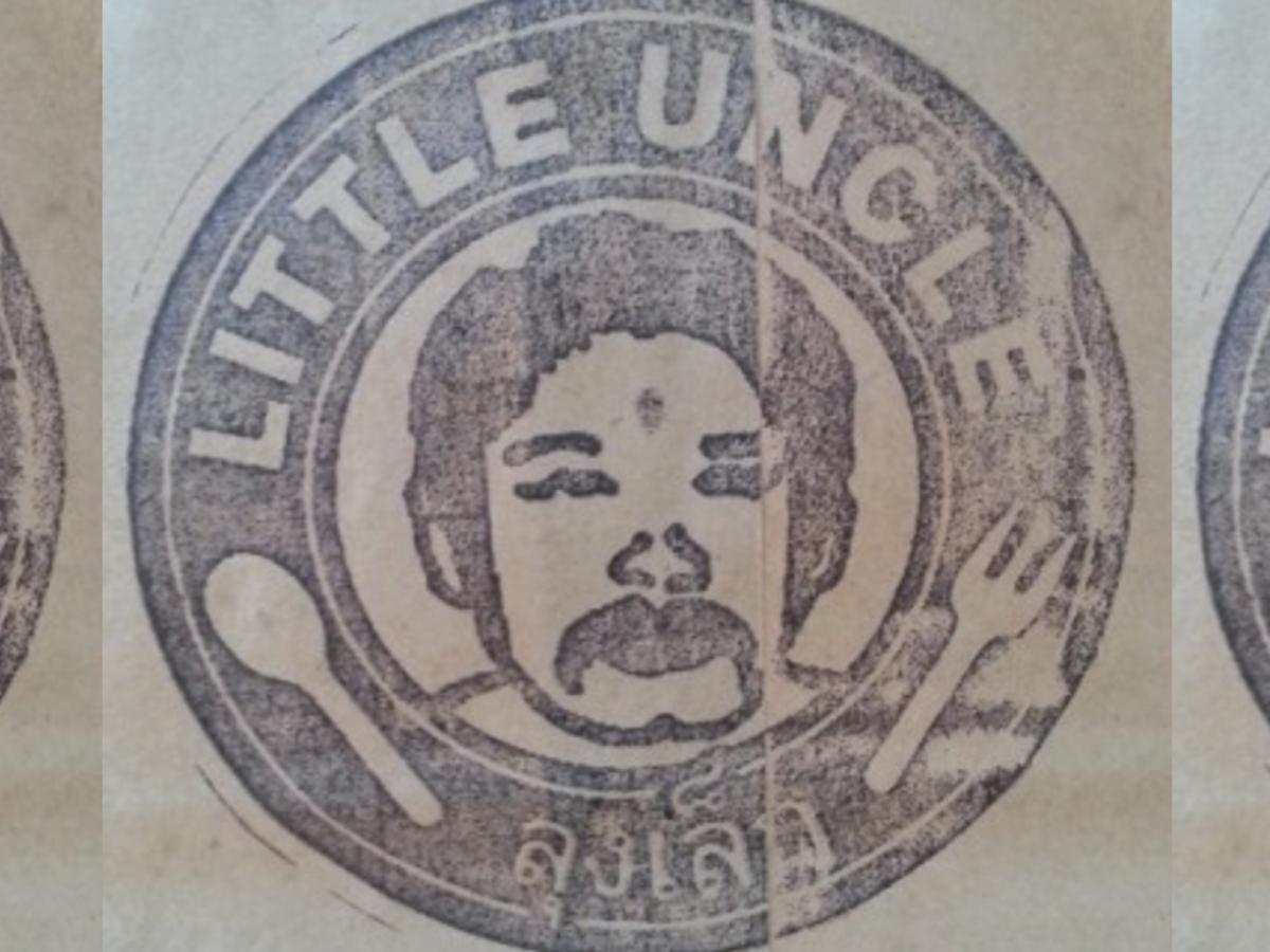 Little Uncle's logo