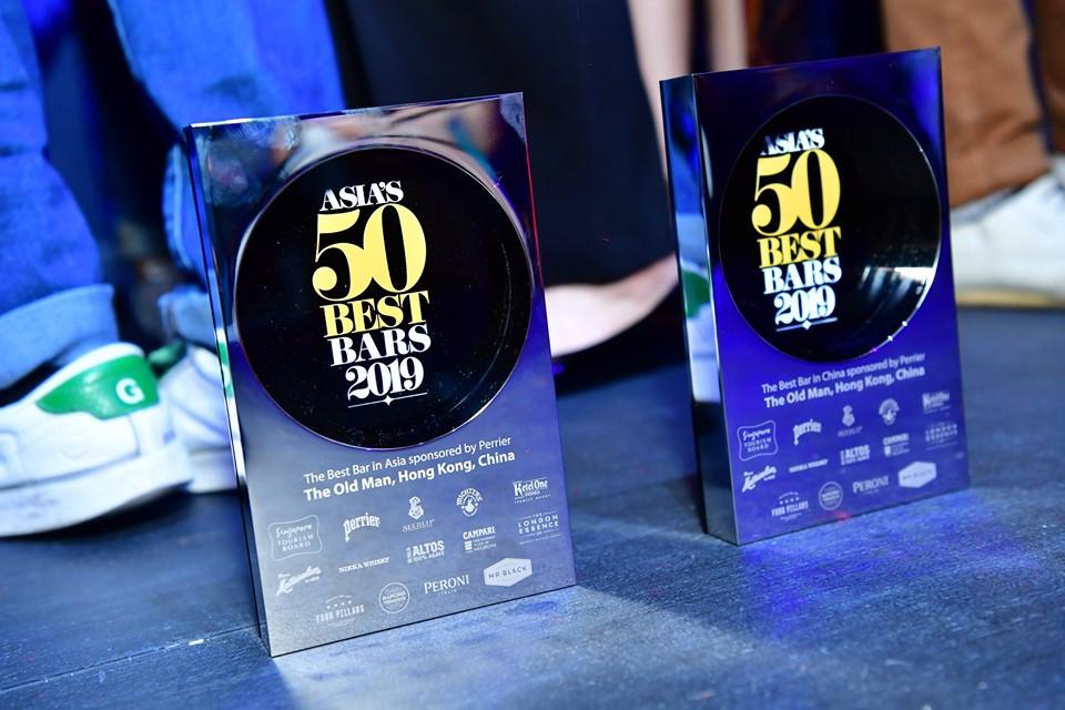 World's 50 Best Bar awards