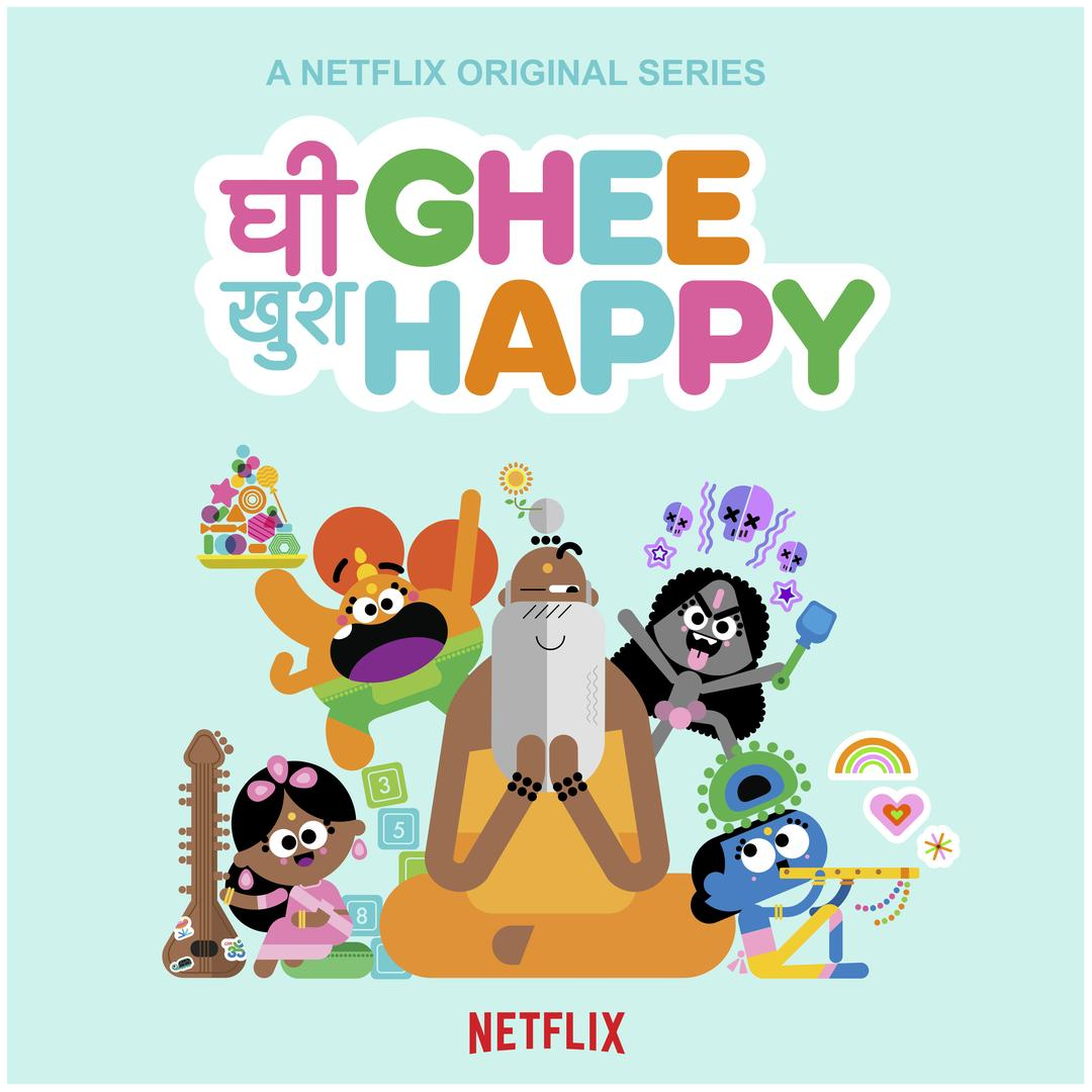 a pantheon of hindu deities in a bright, animated kid-friendly style