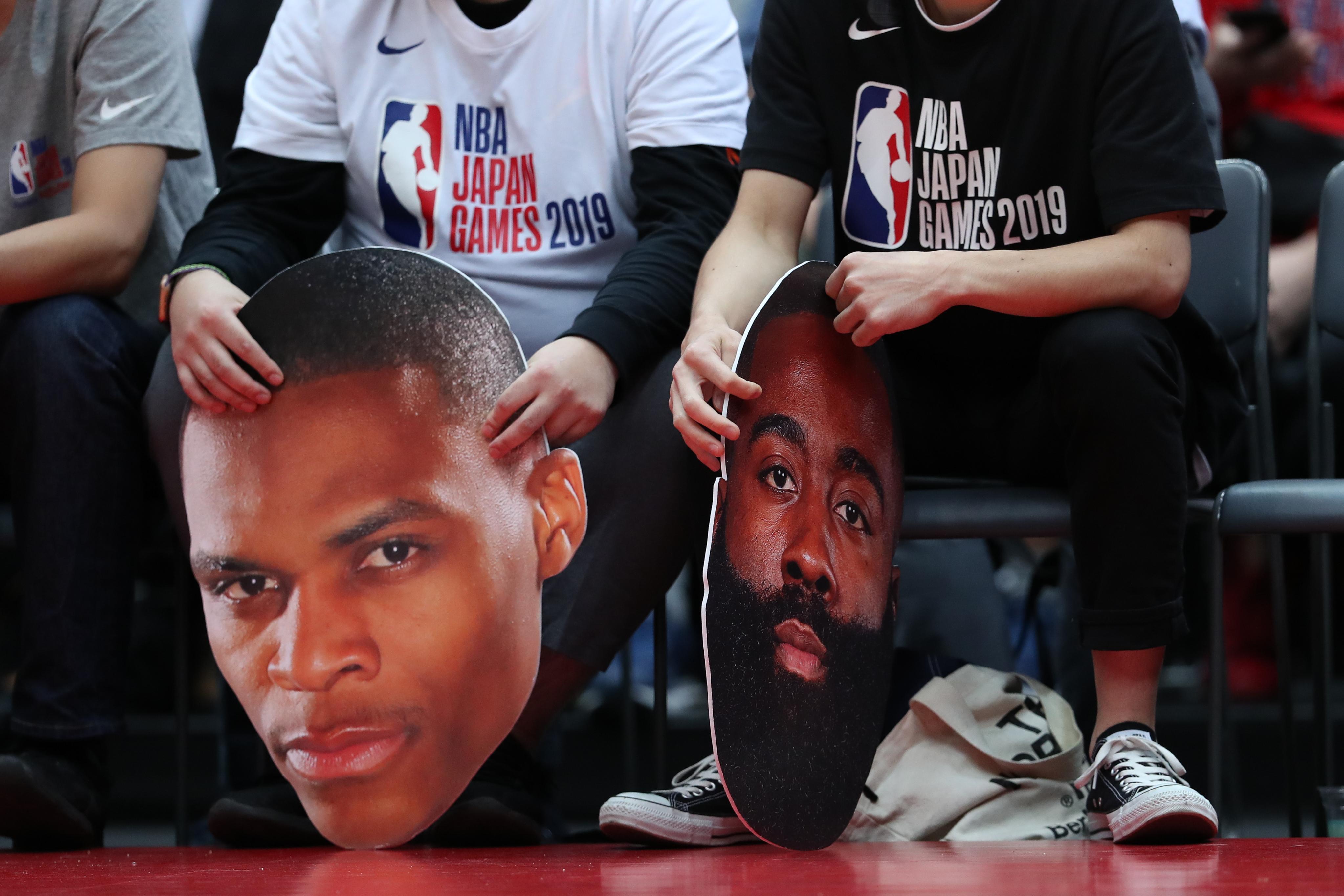 NBA Fan Night Presented by Rakuten