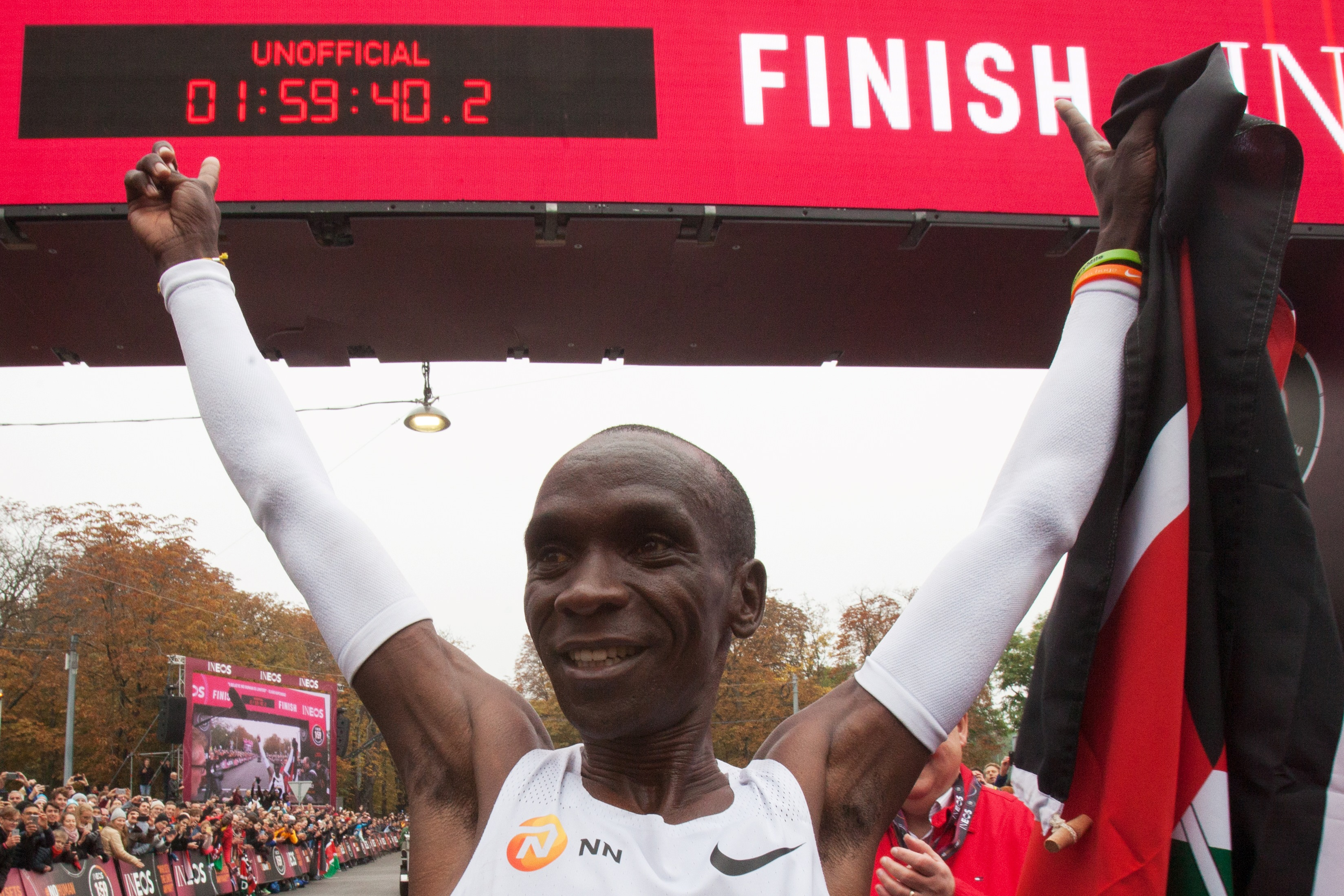 Eliud Kipchoge ran a marathon in less than 2 hours. Human potential is undefeated