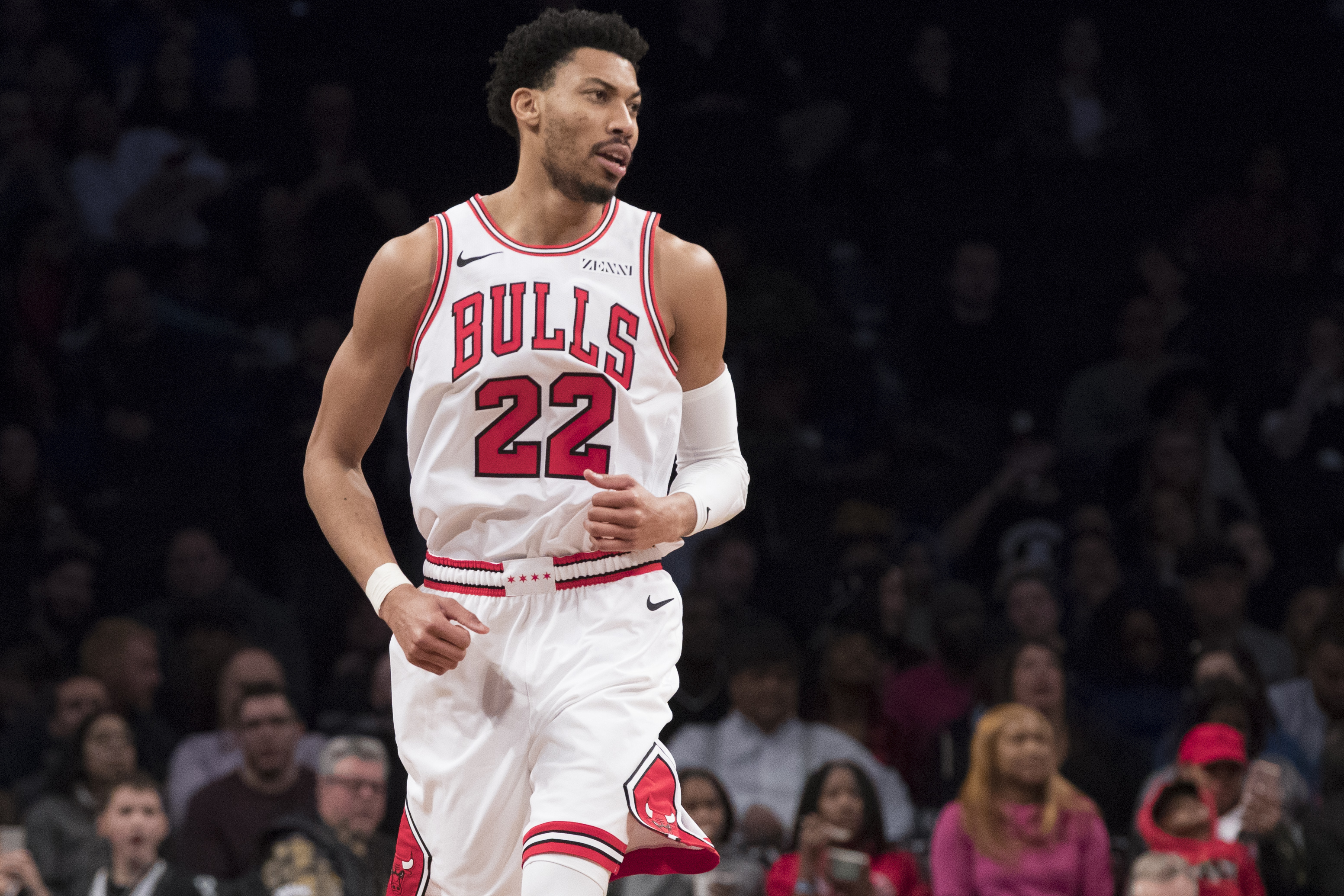 """""""For us we just got to get our mojo, get our swag back to the way we were playing in training camp, in the preseason,'' the Bulls' Otto Porter said."""