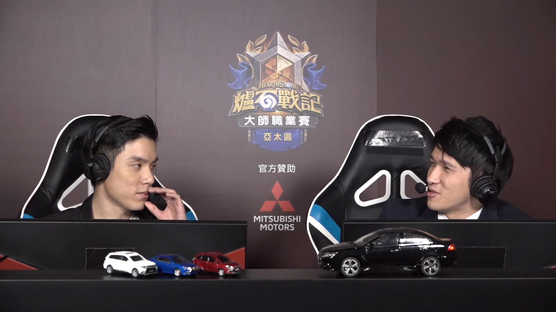 Mitsubishi Taiwan pulls Hearthstone sponsorship after Hong Kong player suspension