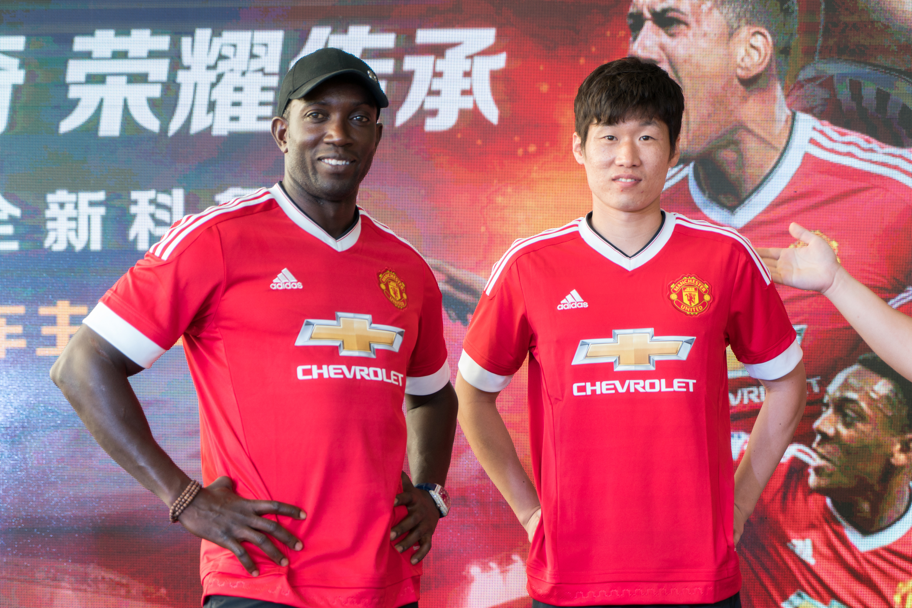 Dwight Yorke And Park Ji-Sung Attend Chevrolet Activity In Shanghai