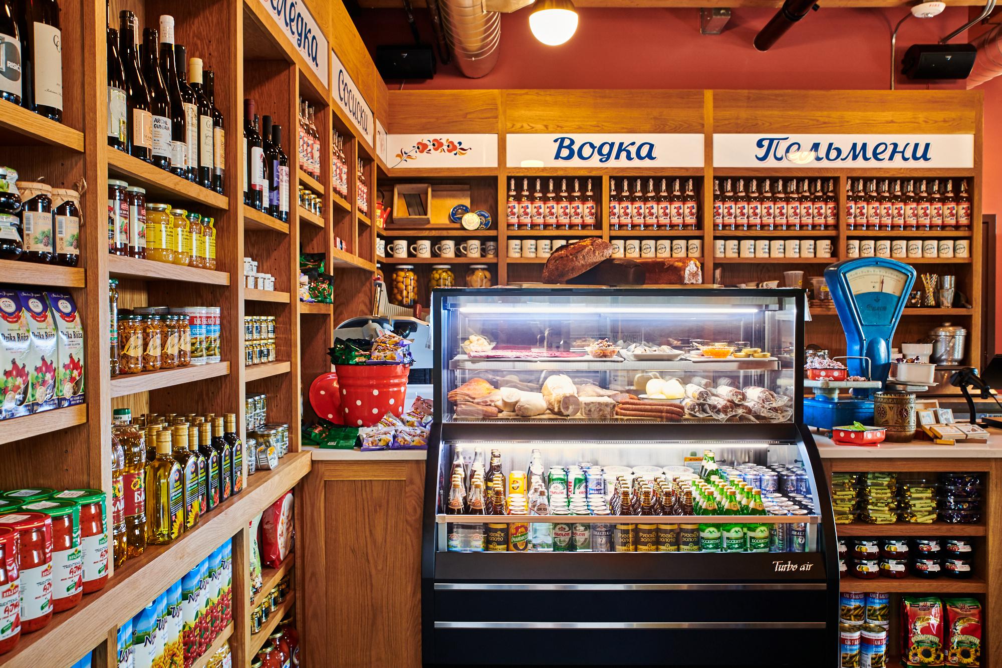 Lavka's shelves of Eastern European goods