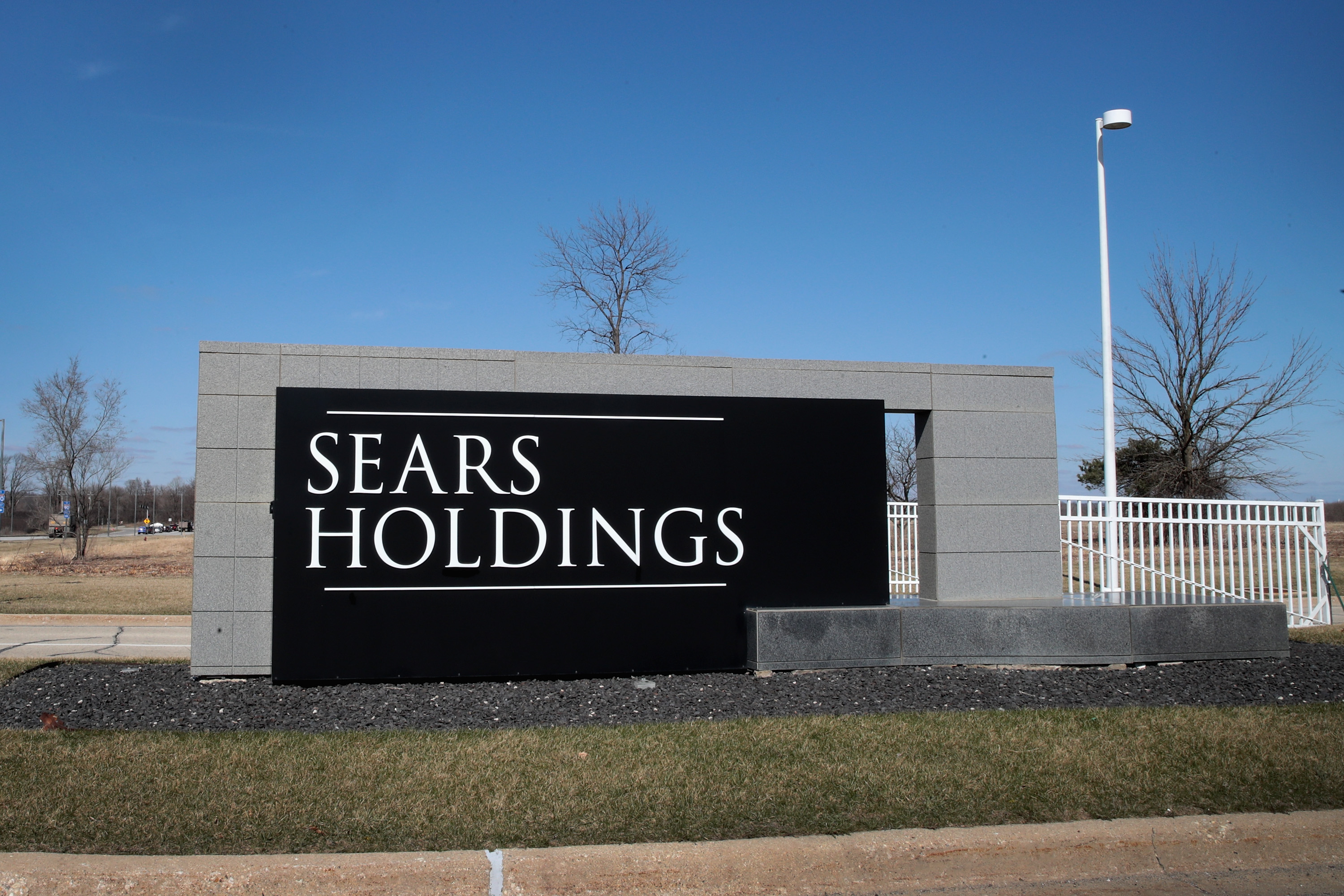 A Sears Holdings sign outside the Hoffman Estates headquarters in 2017.