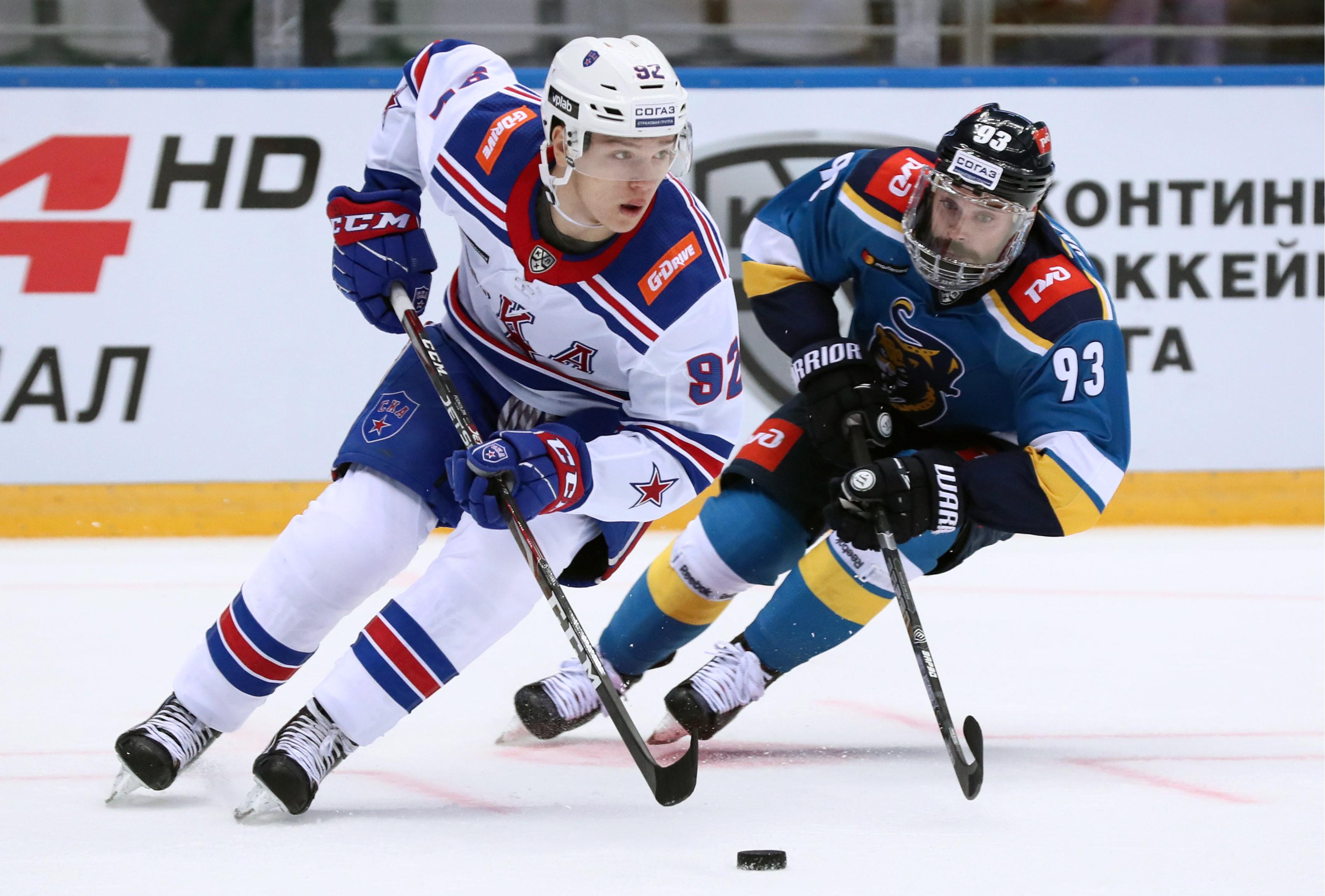 Kontinental Hockey League: HC Sochi vs SKA St Petersburg