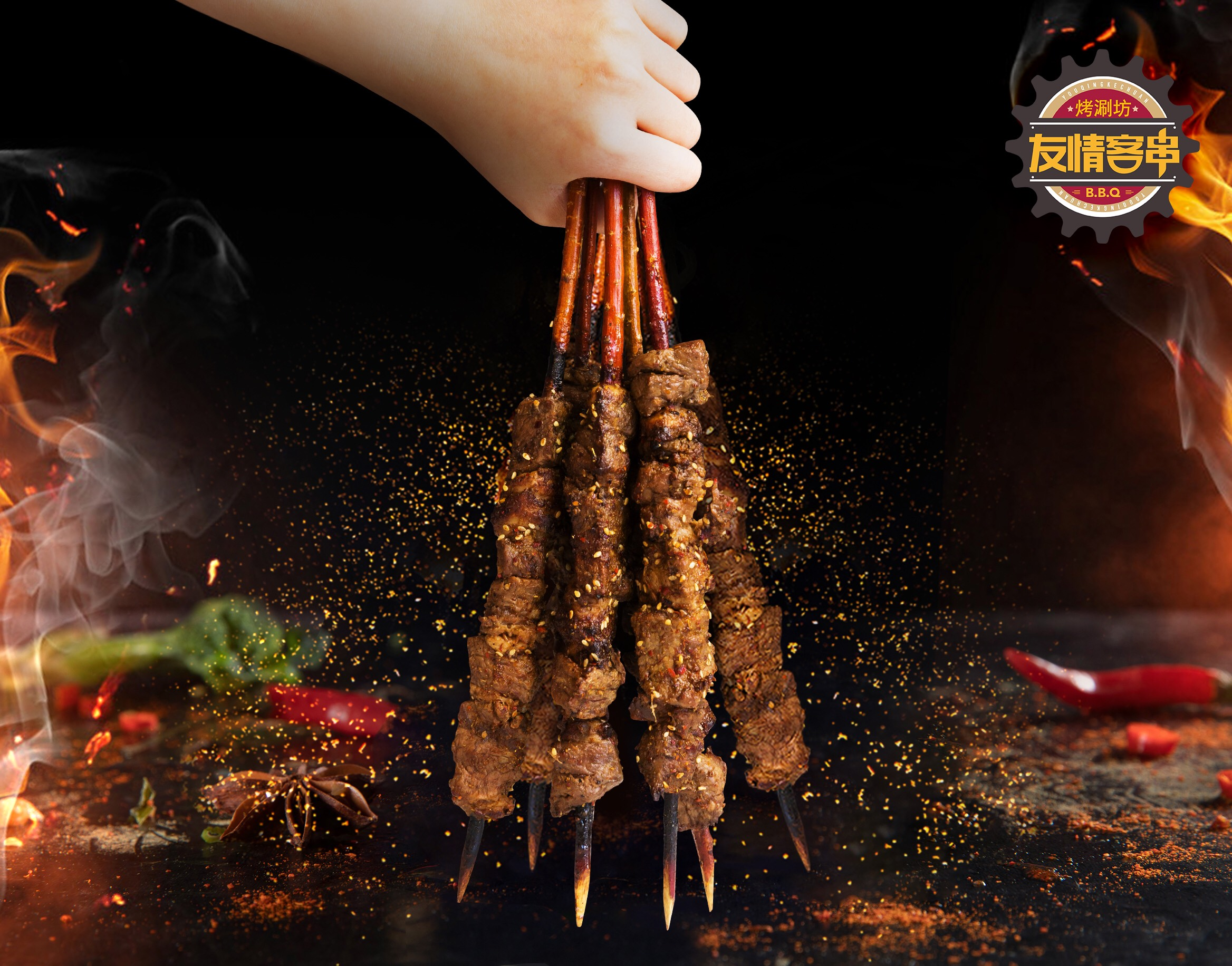 Six meaty skewers are held upside down, with peppers and spices coming off of them.
