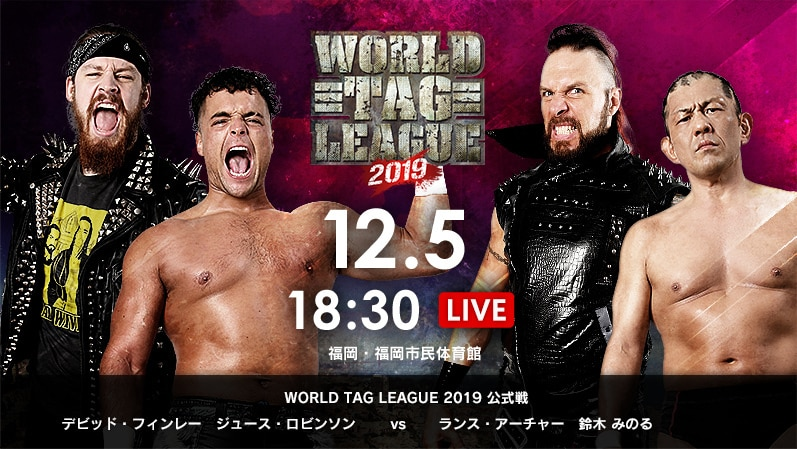Match graphic for NJPW World Tag League