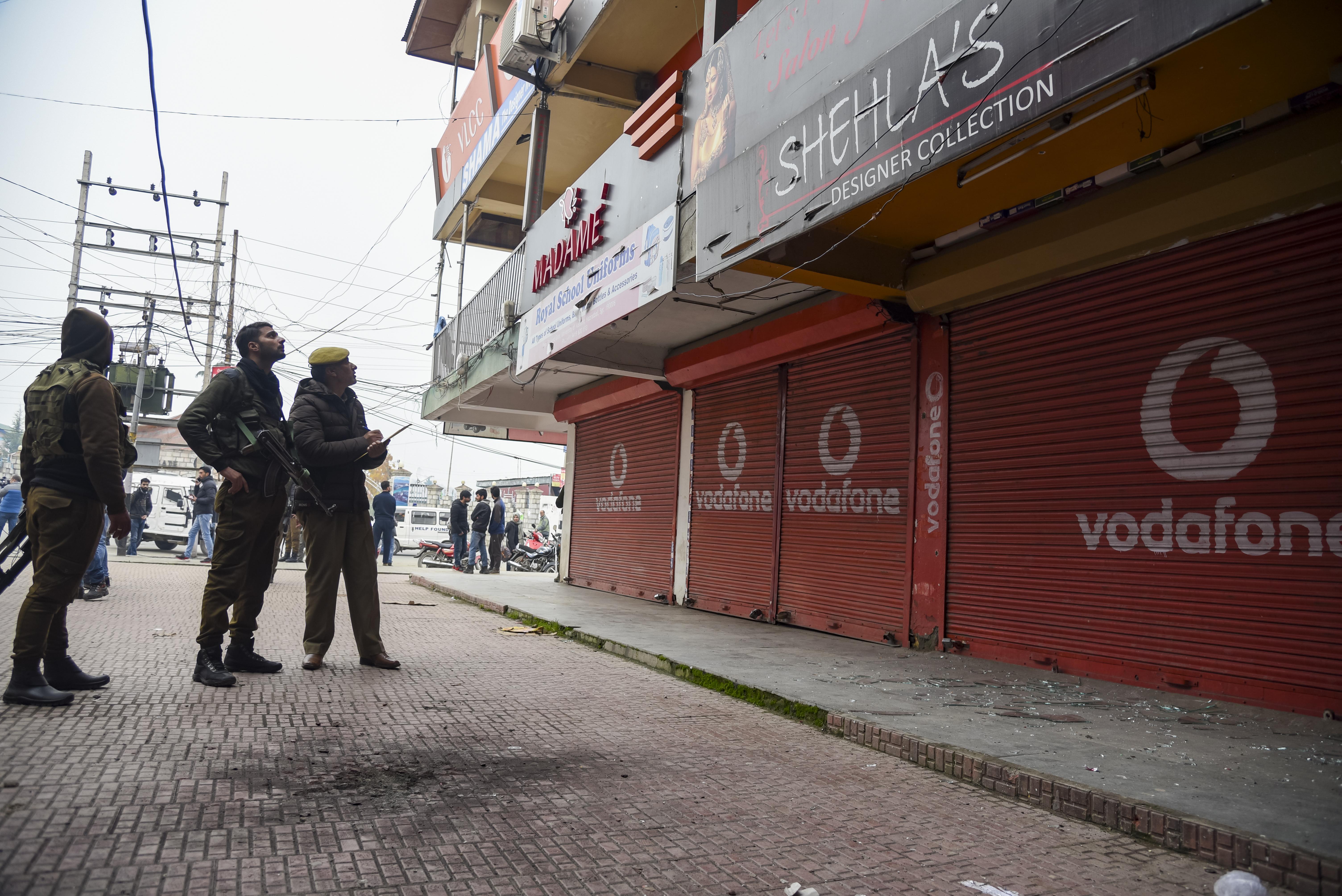 3 Injured in a blast in Srinagar, India