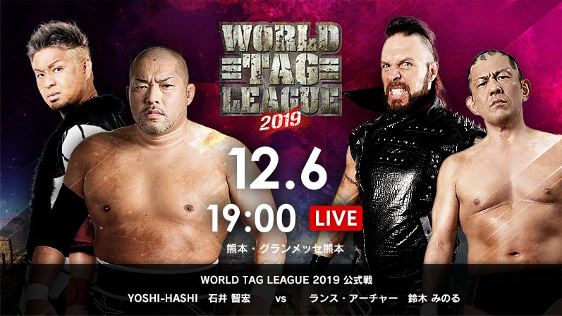 Match graphic for World Tag League 2019