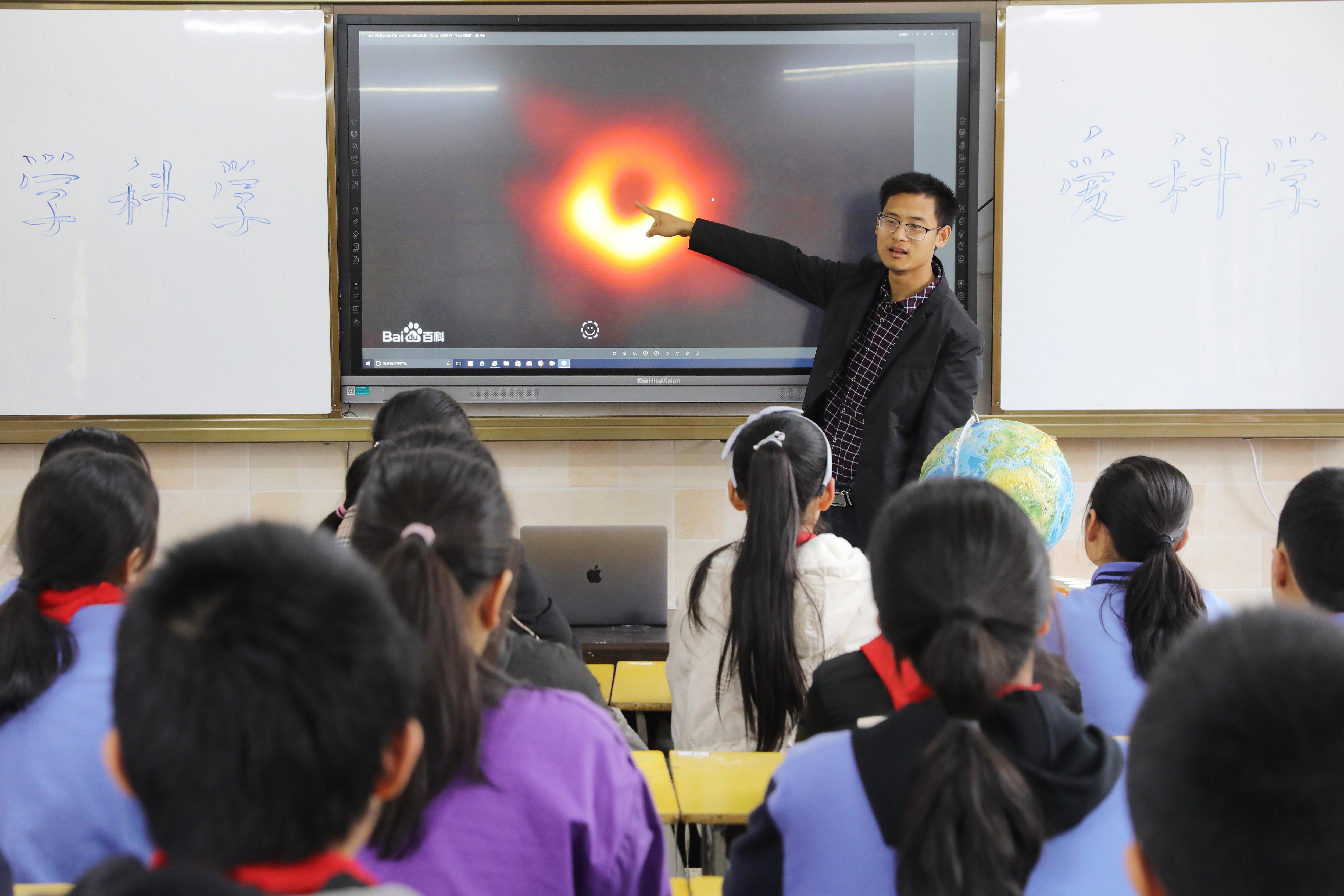 Students Learn About Black Hole In Zhuji