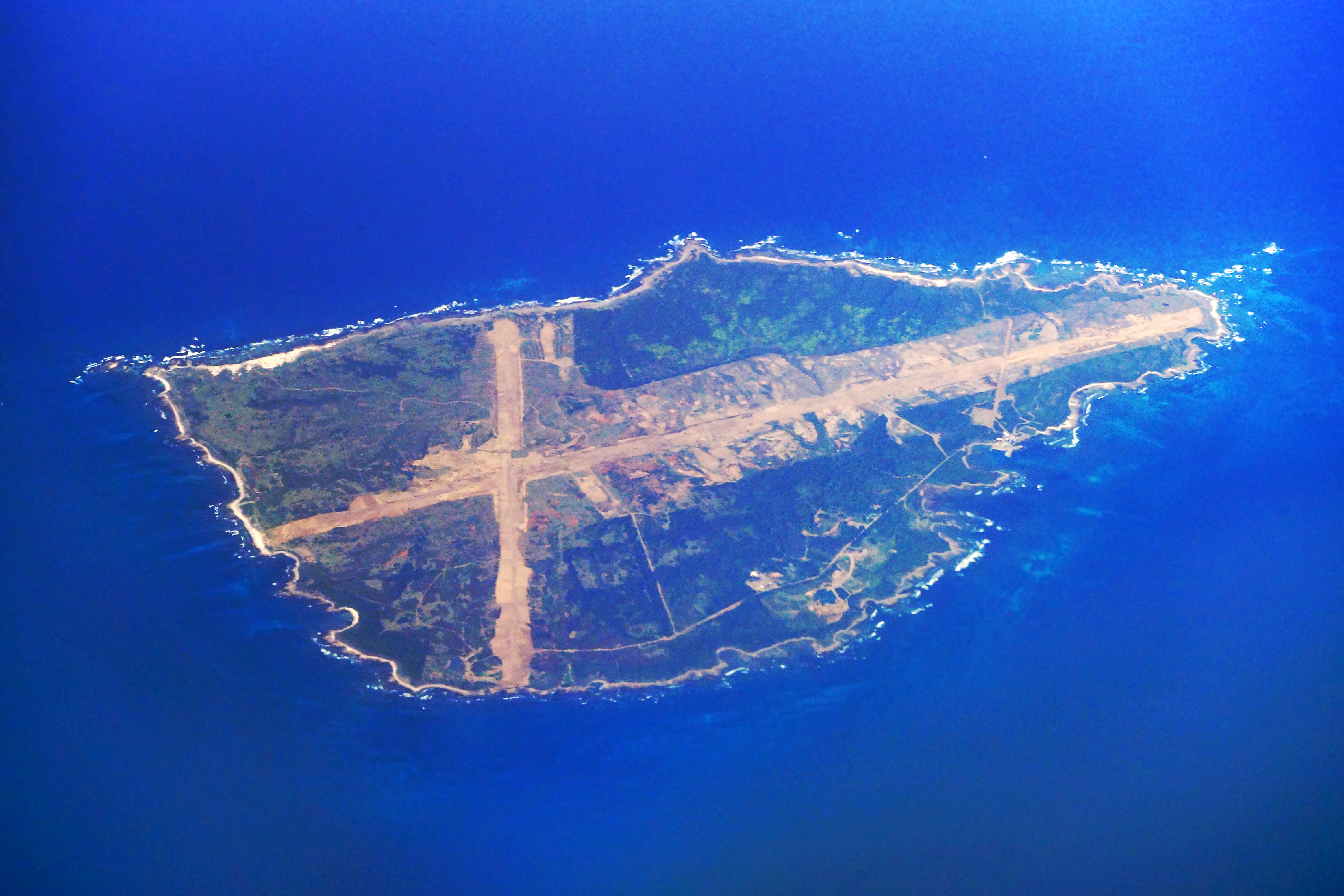 Japan is announcing the purchase of Mageshima Island, which is an uninhabited island about 21 miles off the coast of Kyushu, a Japanese main island.