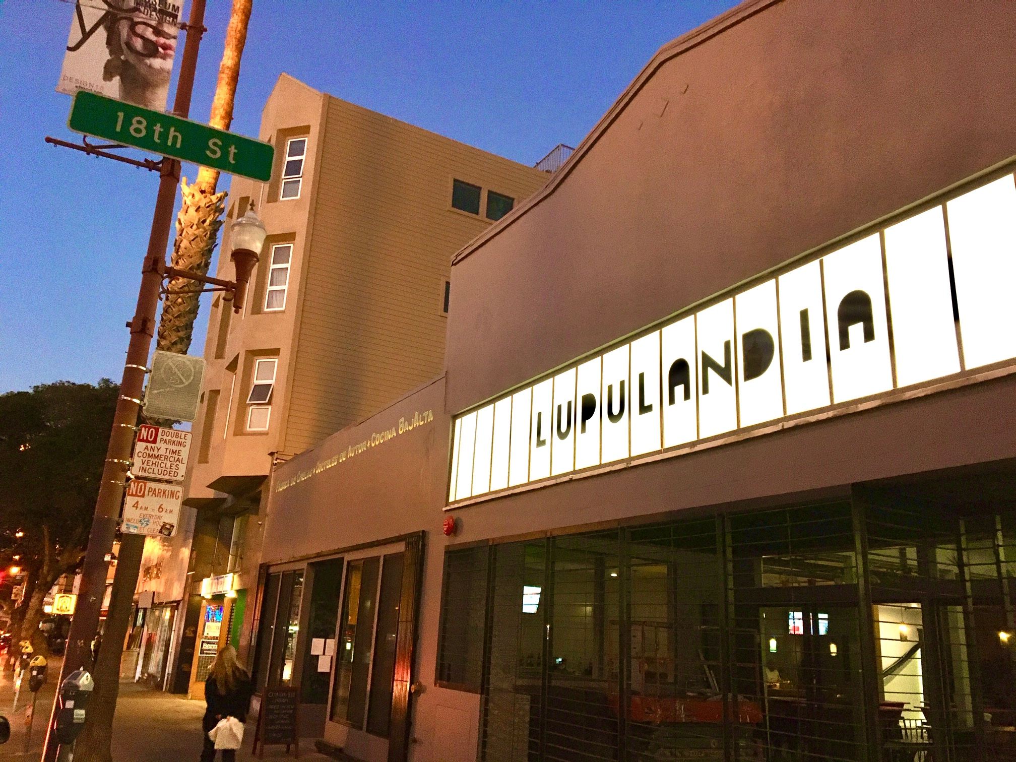 Exterior shot of Lupulandia, with the 18th Street street sign visible