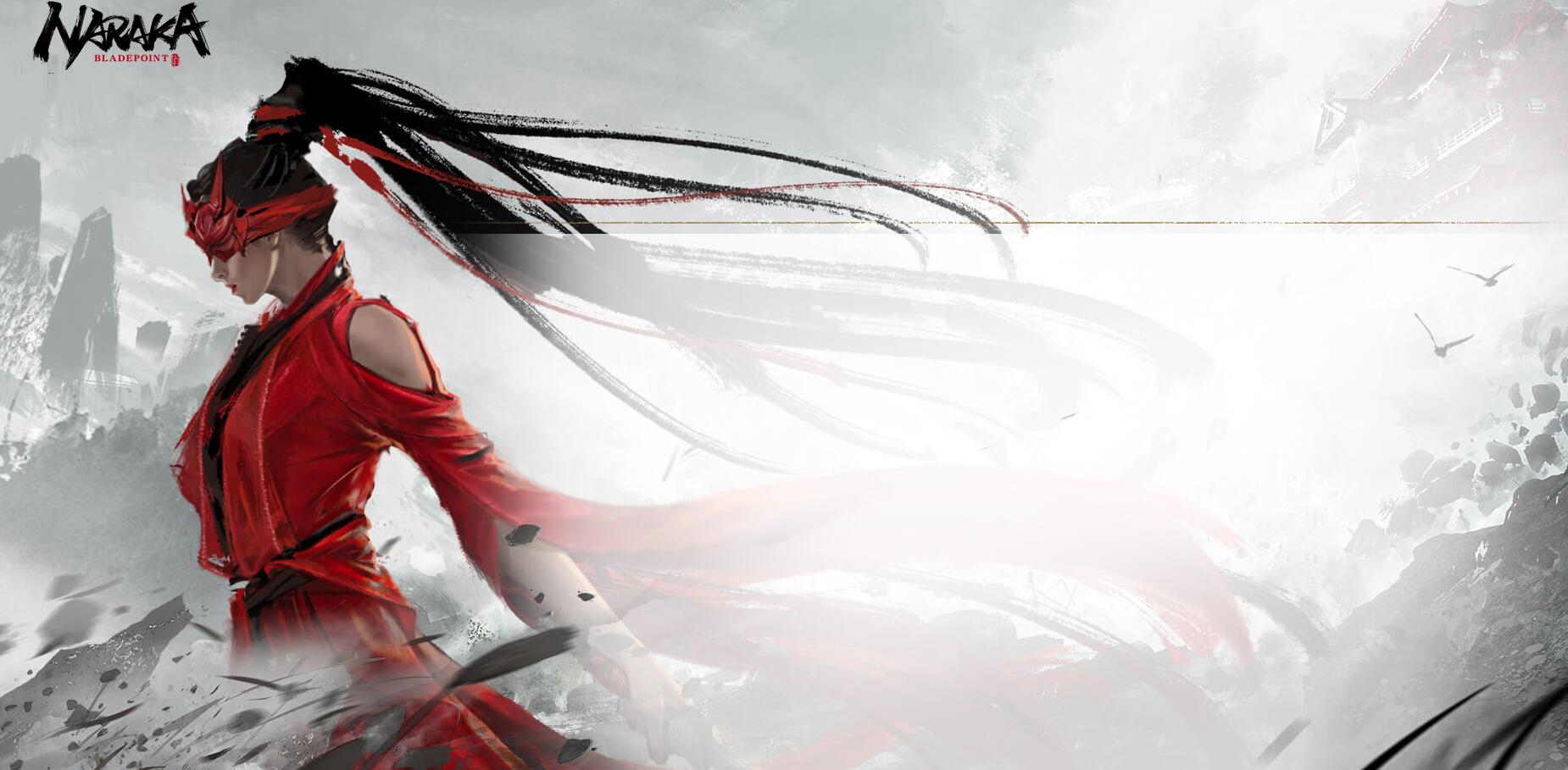 A Forerunner from Naraka: Bladepoint