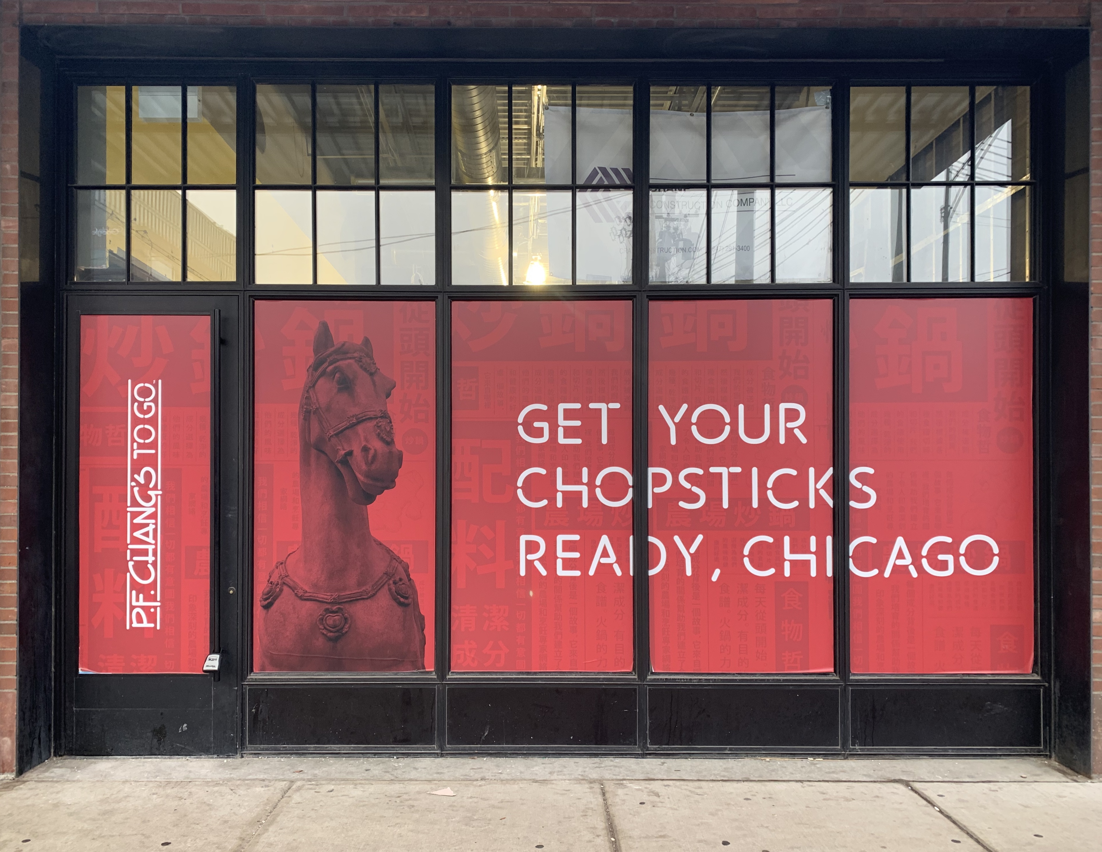 The front of P.F. Chang's To Go in Fulton Market.