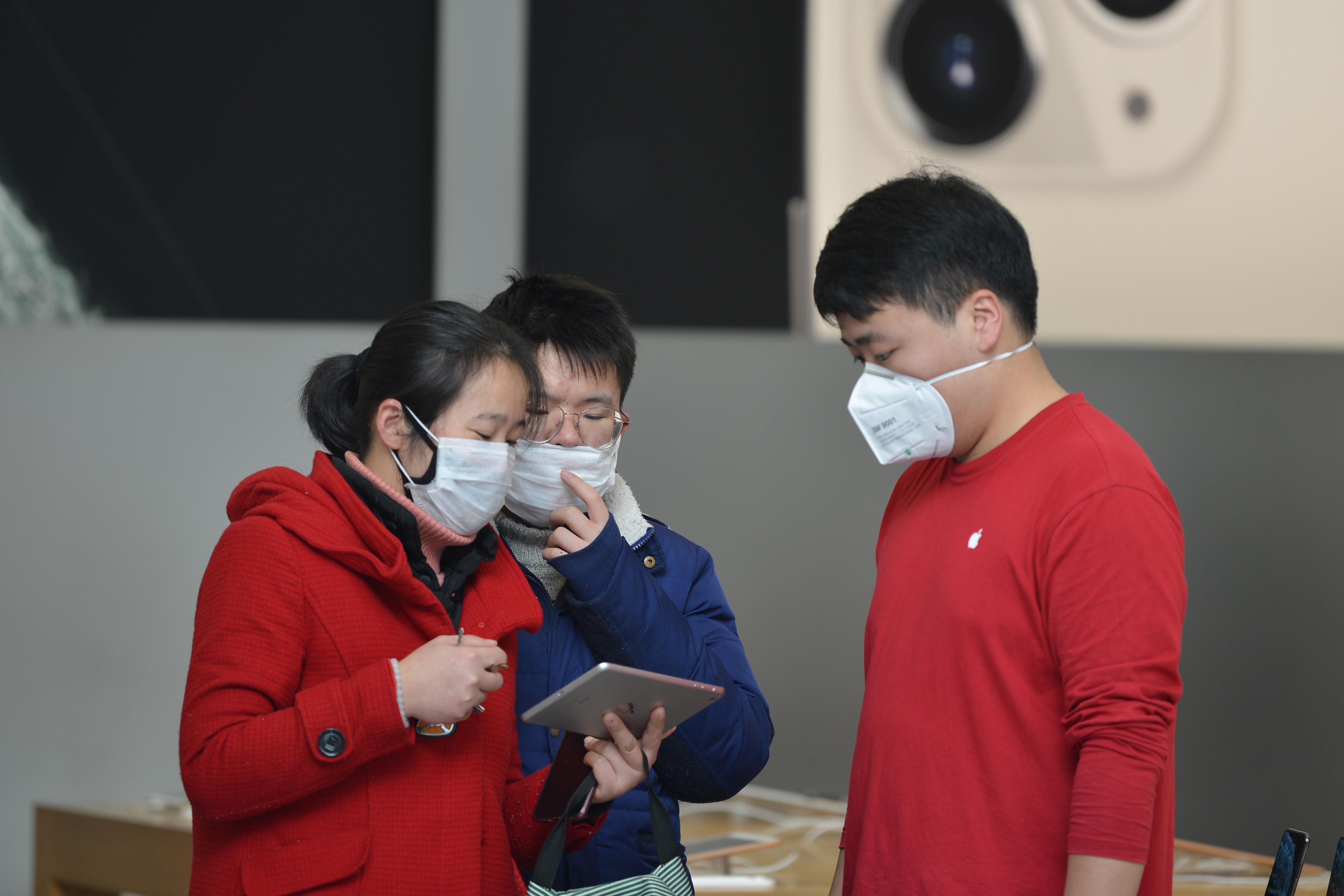 CHINA NANJING APPLE STORE SHUTDOWN