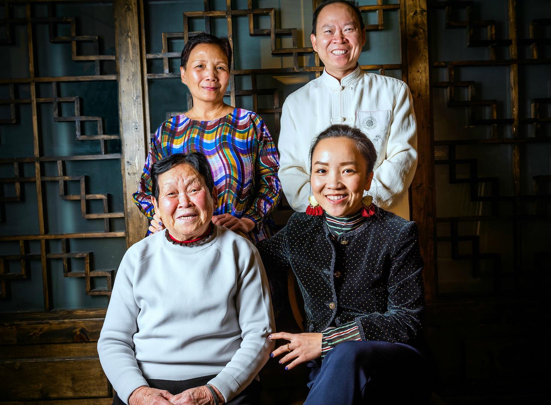 From top left, Lisa Chang, Peter Chang, Lydia Chang, and Ronger Chang
