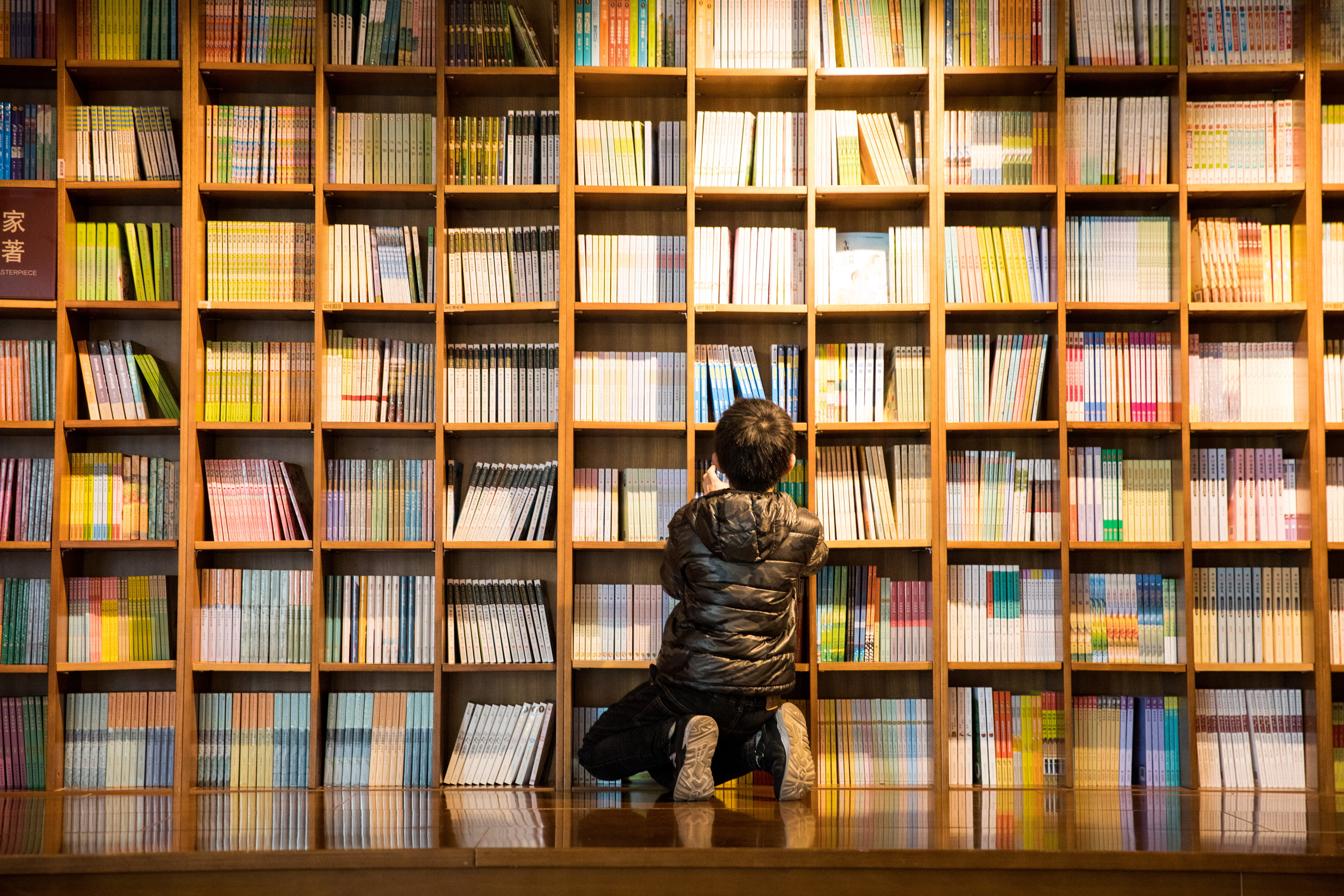 Chinese Bookstores Repen