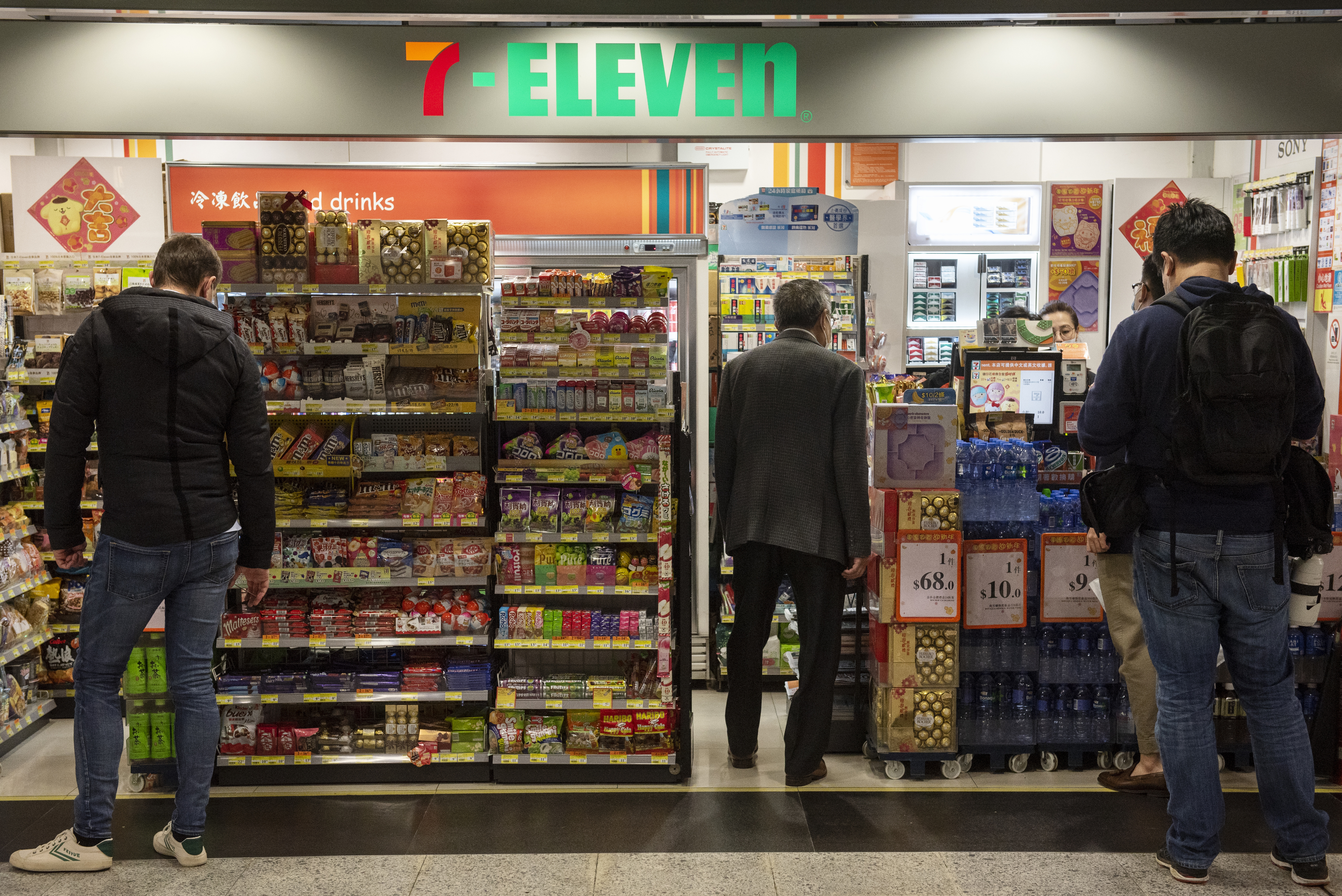 A 7-Eleven store in Hong Kong.