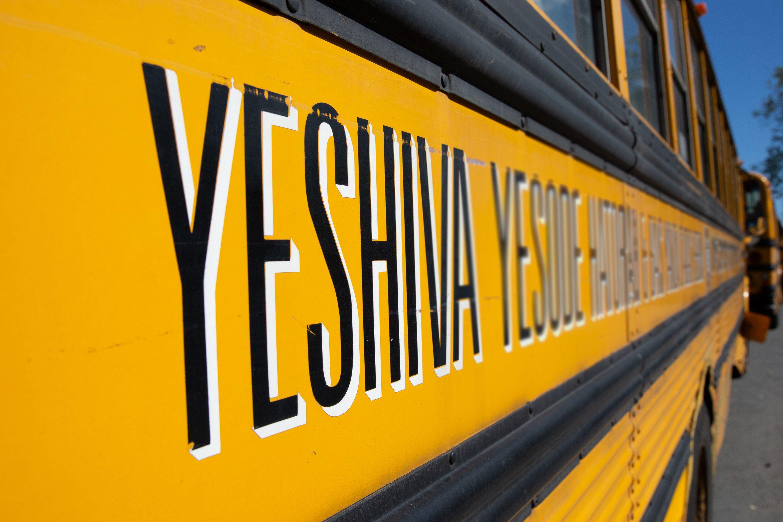 Yeshiva bus