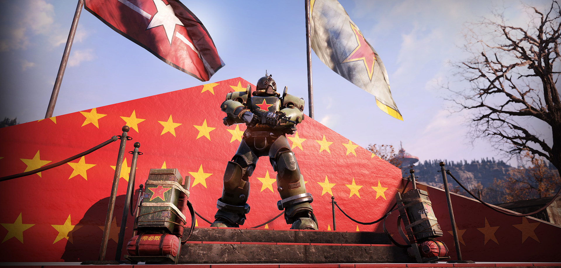 Fallout 76 - images of the new Red Shift cosmetics