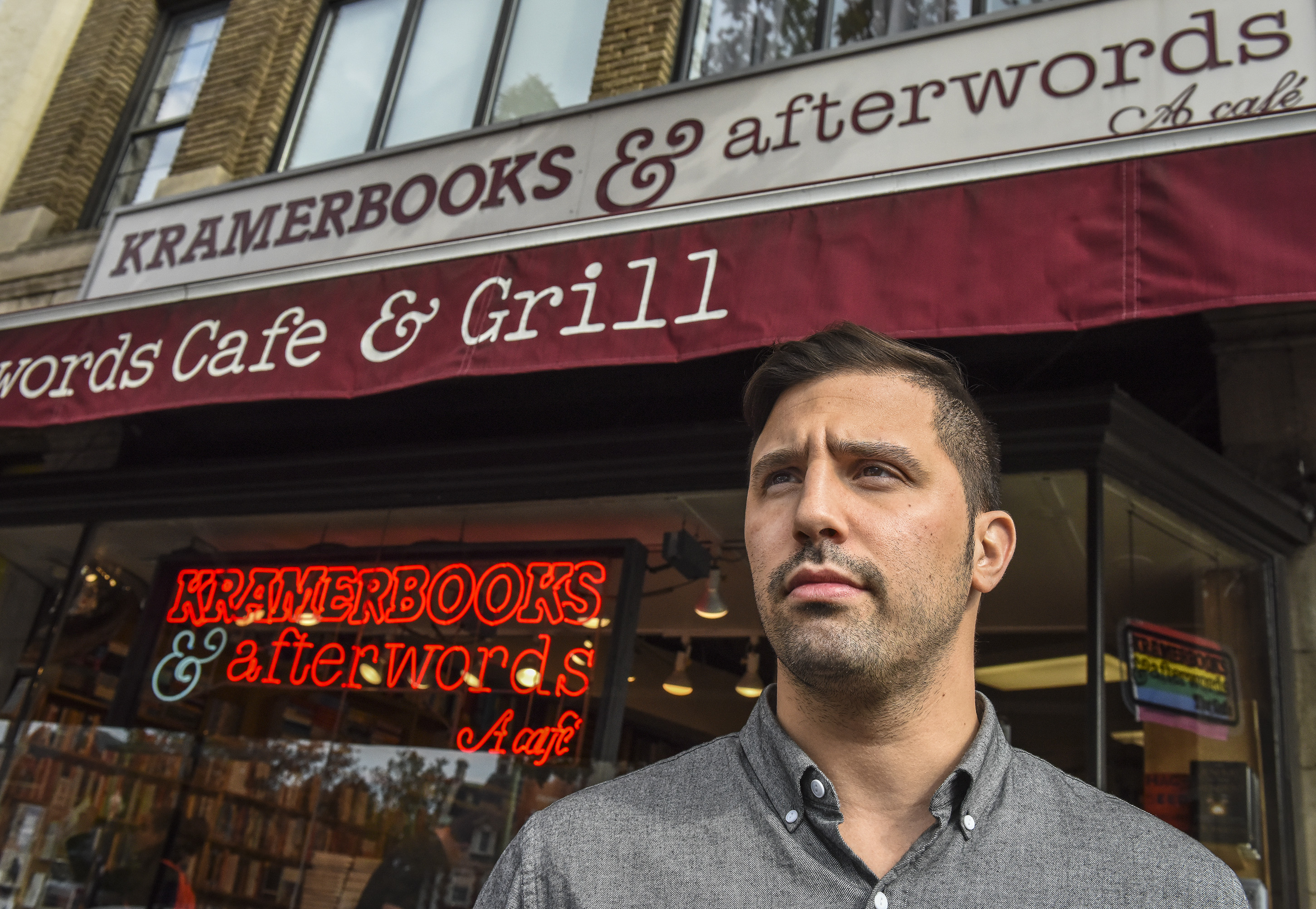Kramerbooks & Afterwords Cafe, a Dupont Circle staple for 40 years, is changing hands, in Washington, DC.
