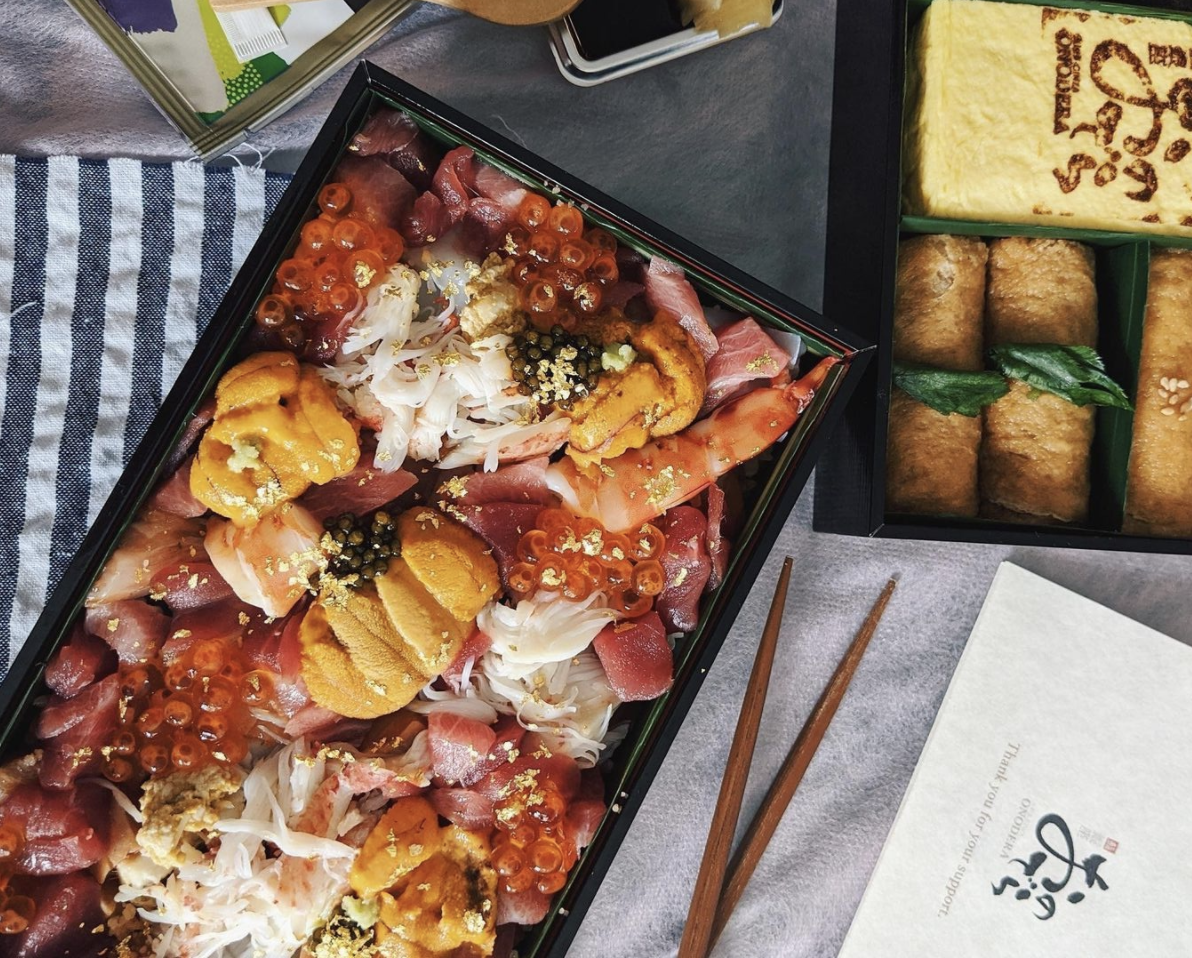 Two-Michelin-starred restaurant Sushi Ginza Onodera is offering three premium bento boxes through the pandemic.