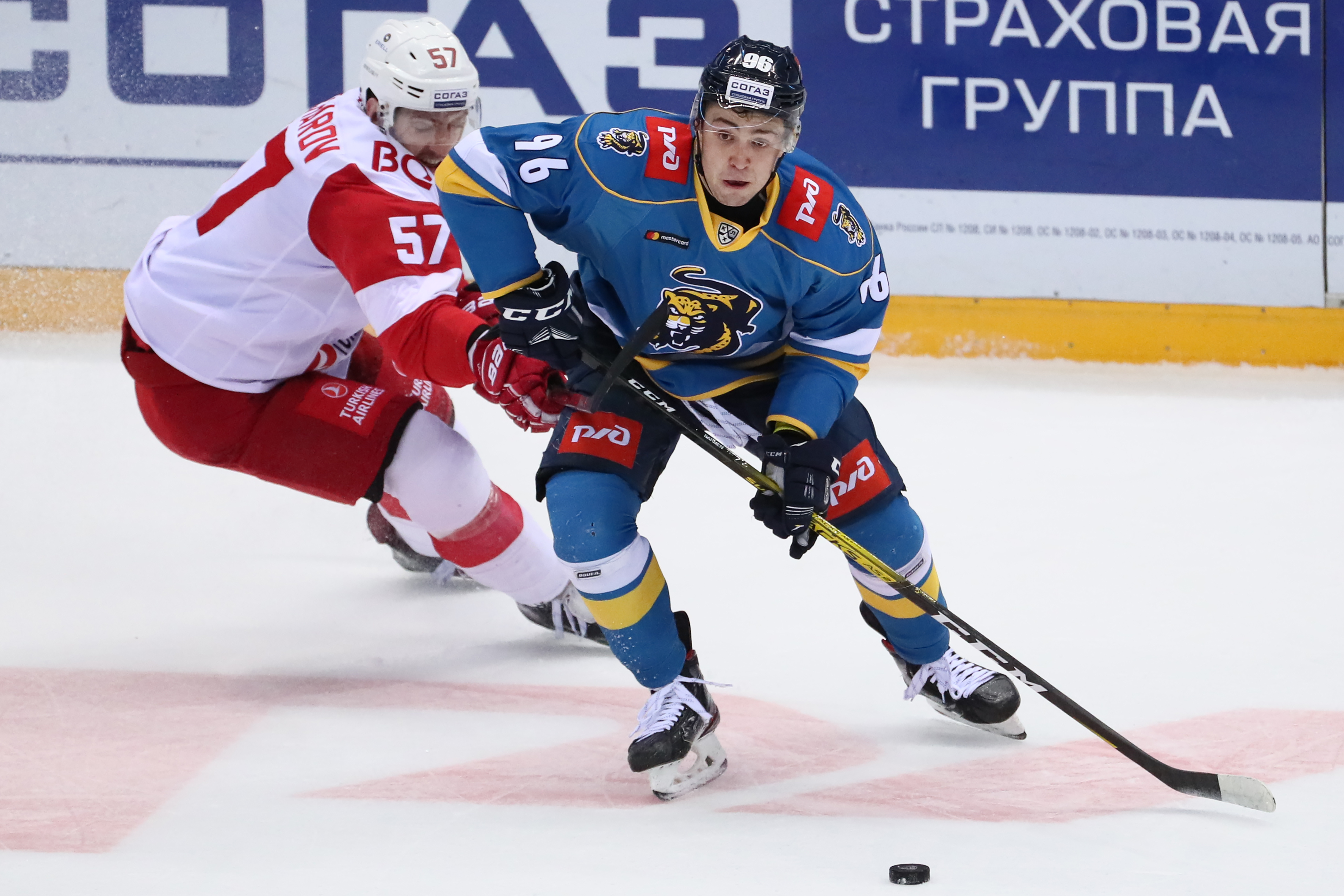 Kontinental Hockey League: HC Sochi vs Spartak Moscow