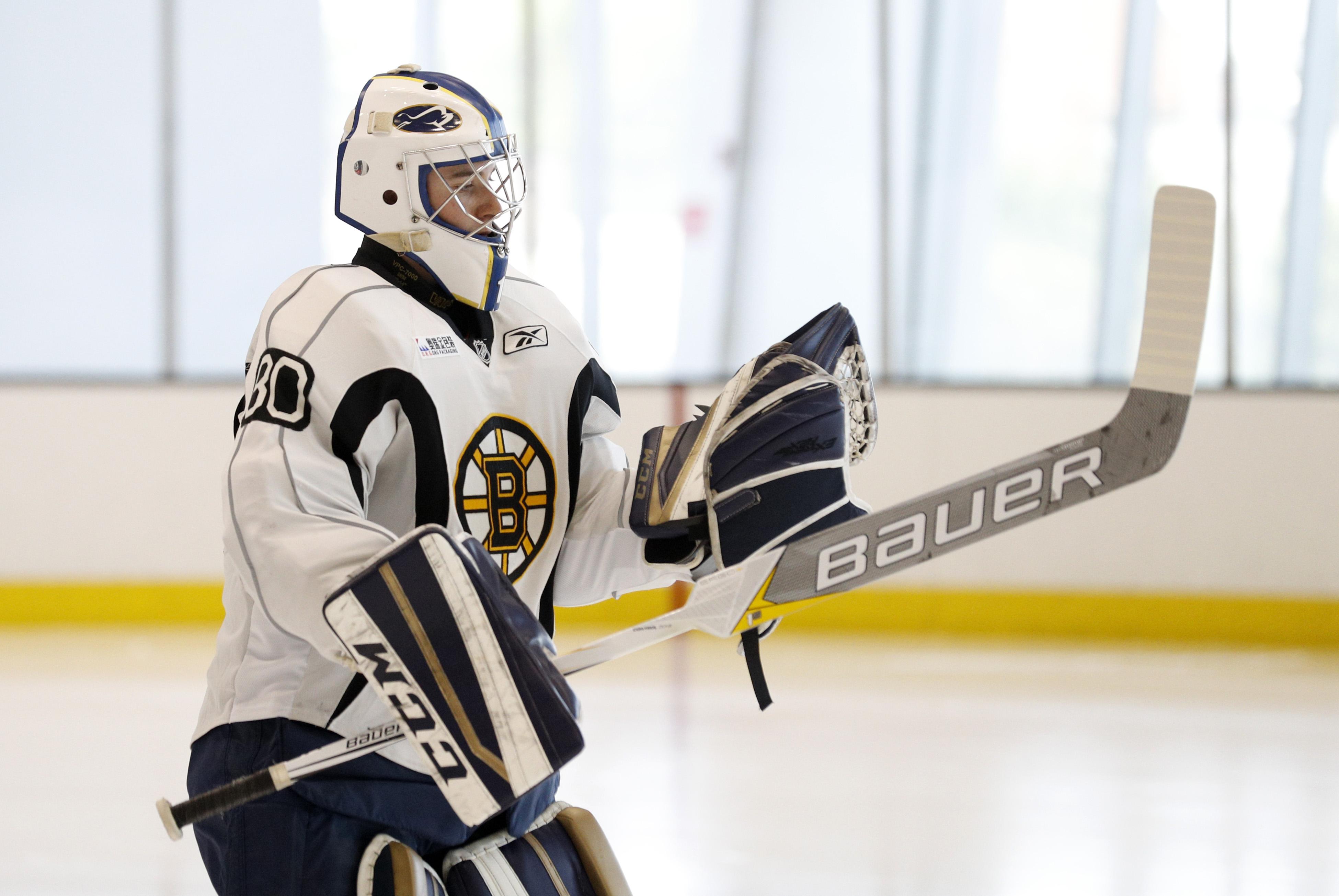NHL: JUL 08 Bruins Development Camp