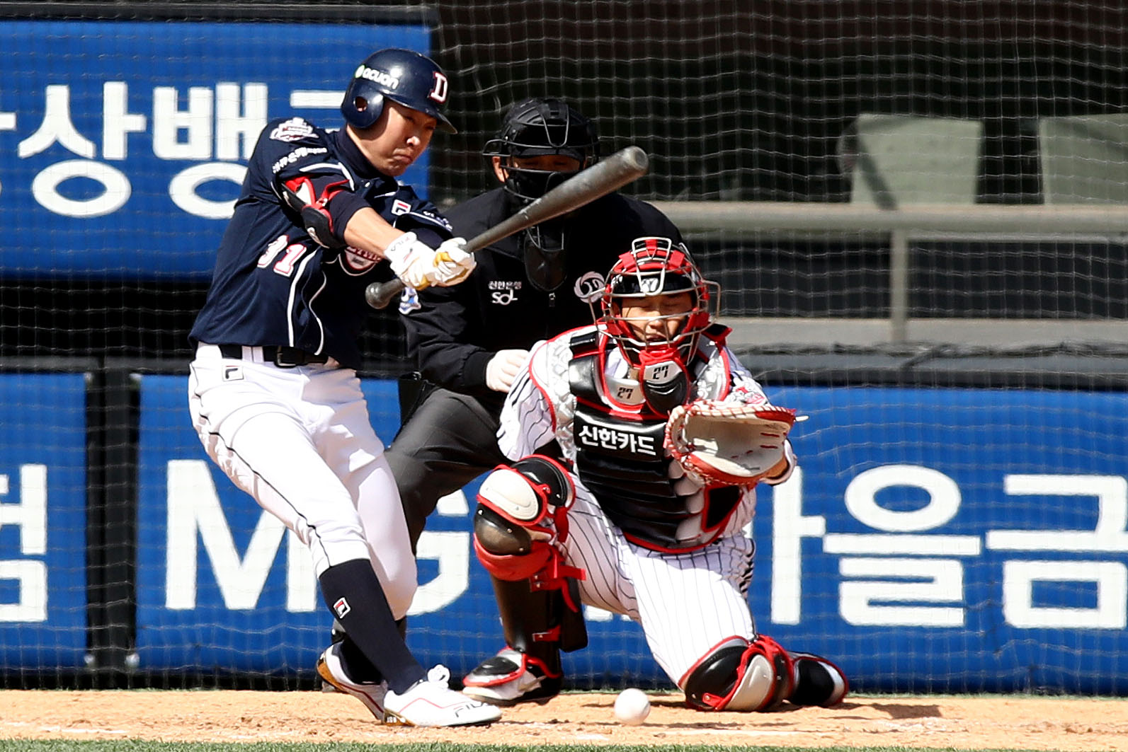 LG Twins v Doosan Bears - Preseason Game