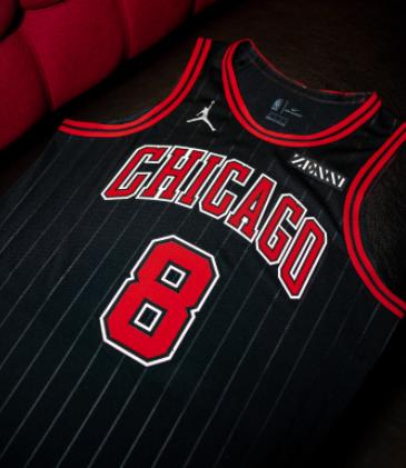 The Bulls will sport Michael Jordan's Jumpman logo on special uniforms next season.