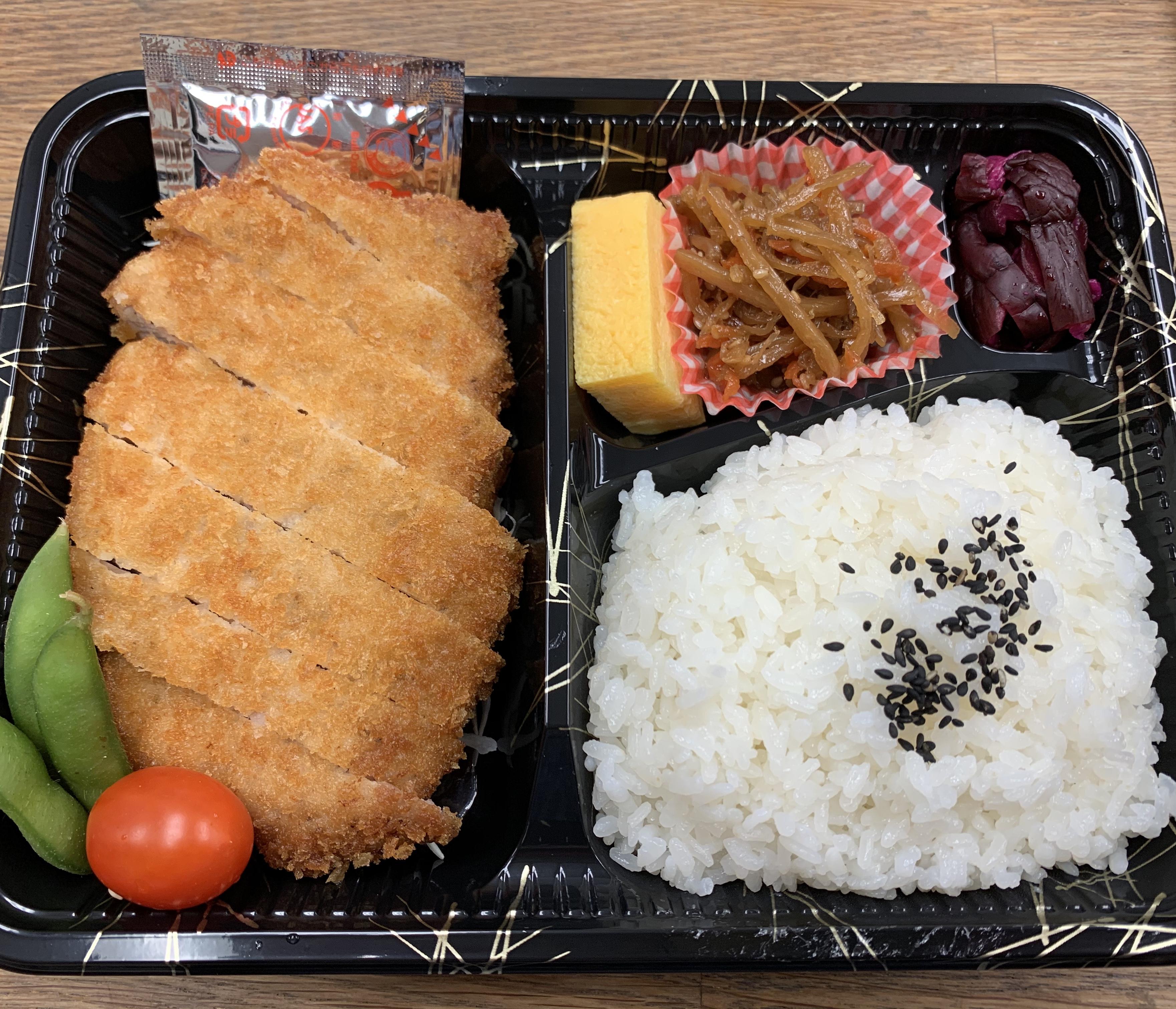 The pork cutlet bento box from Asahi Imports