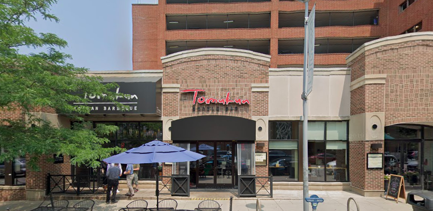 A streetview screenshot of the front of Tomukun Noodle Bar on a sunny day.