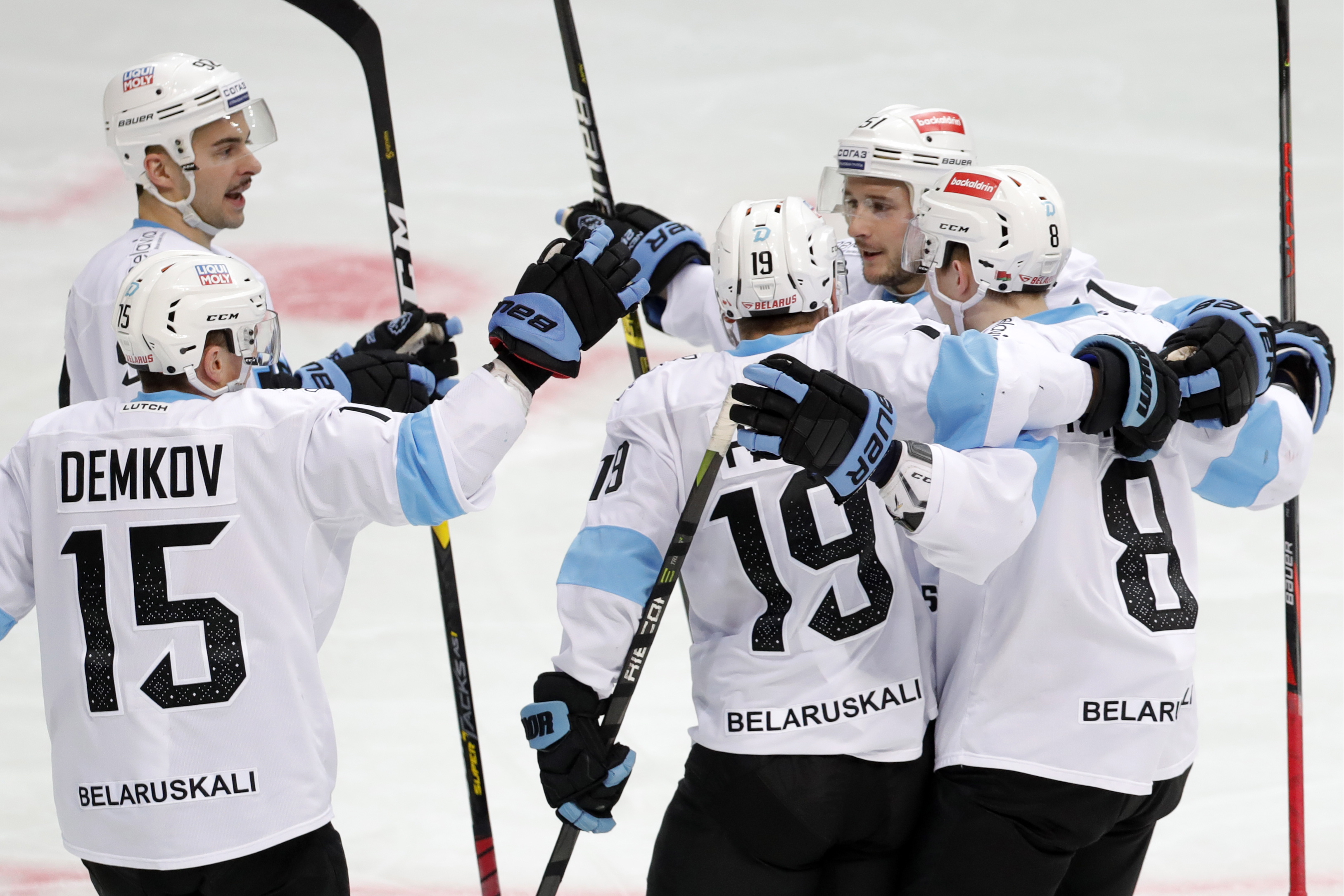 2019/2020 Kontinental Hockey League: Spartak Moscow vs Dinamo Minsk