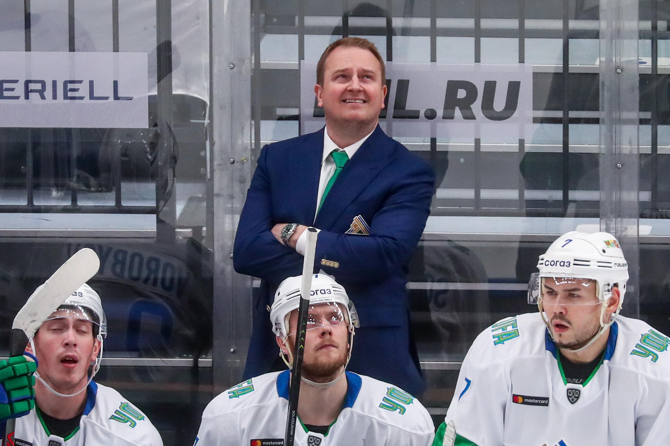 Kontinental Hockey League: Spartak Moscow vs Salavat Yulaev Ufa