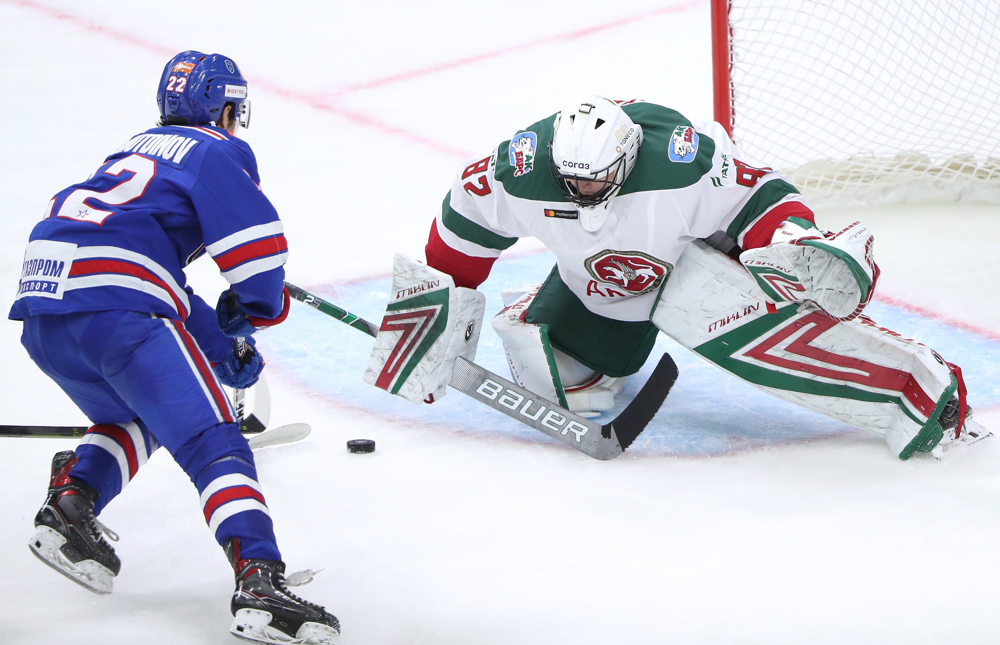 2020/2021 Kontinental Hockey League: SKA St Petersburg vs Ak Bars Kazan