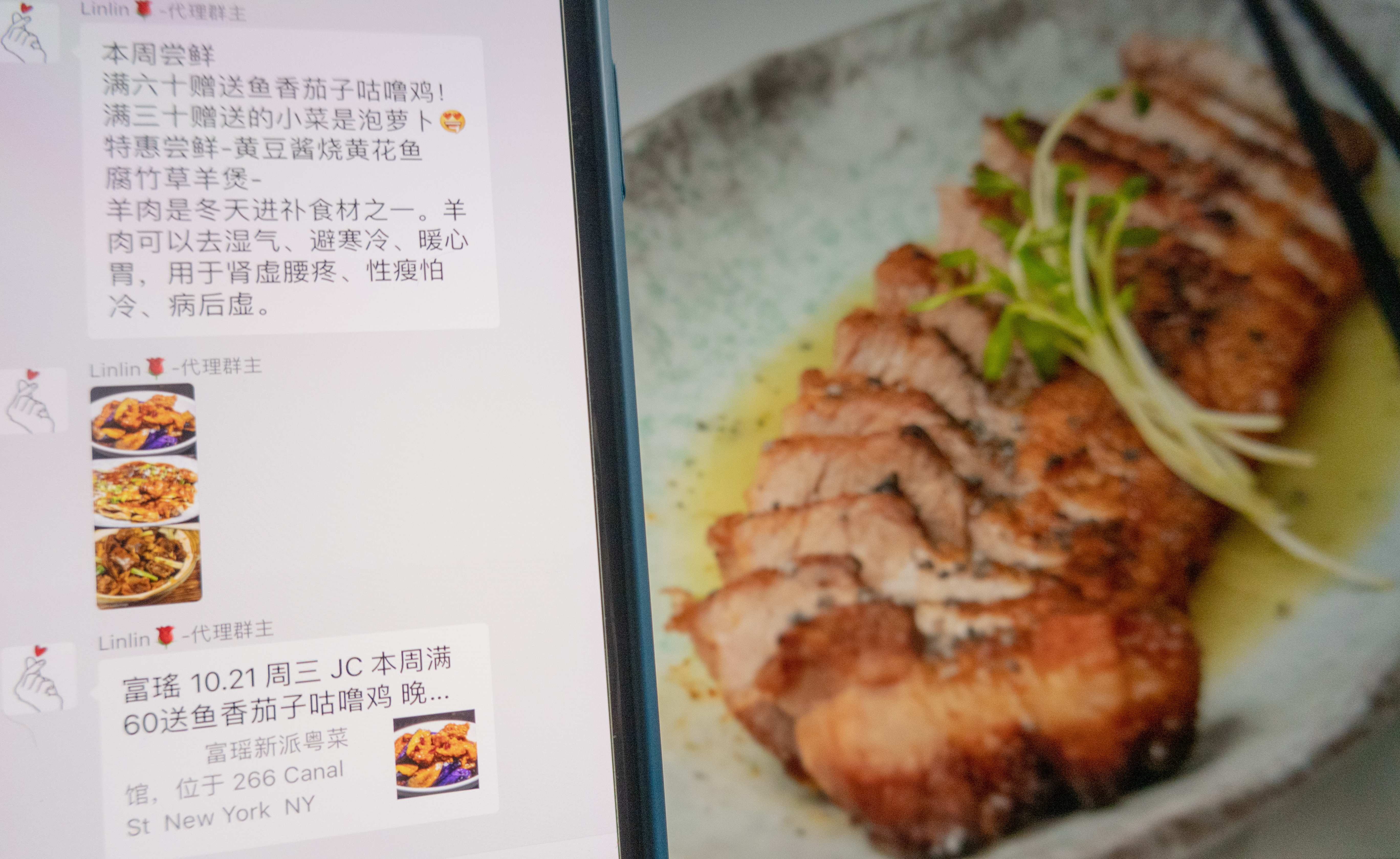 A photo of an app with chopsticks on the side and a computer screen showing food