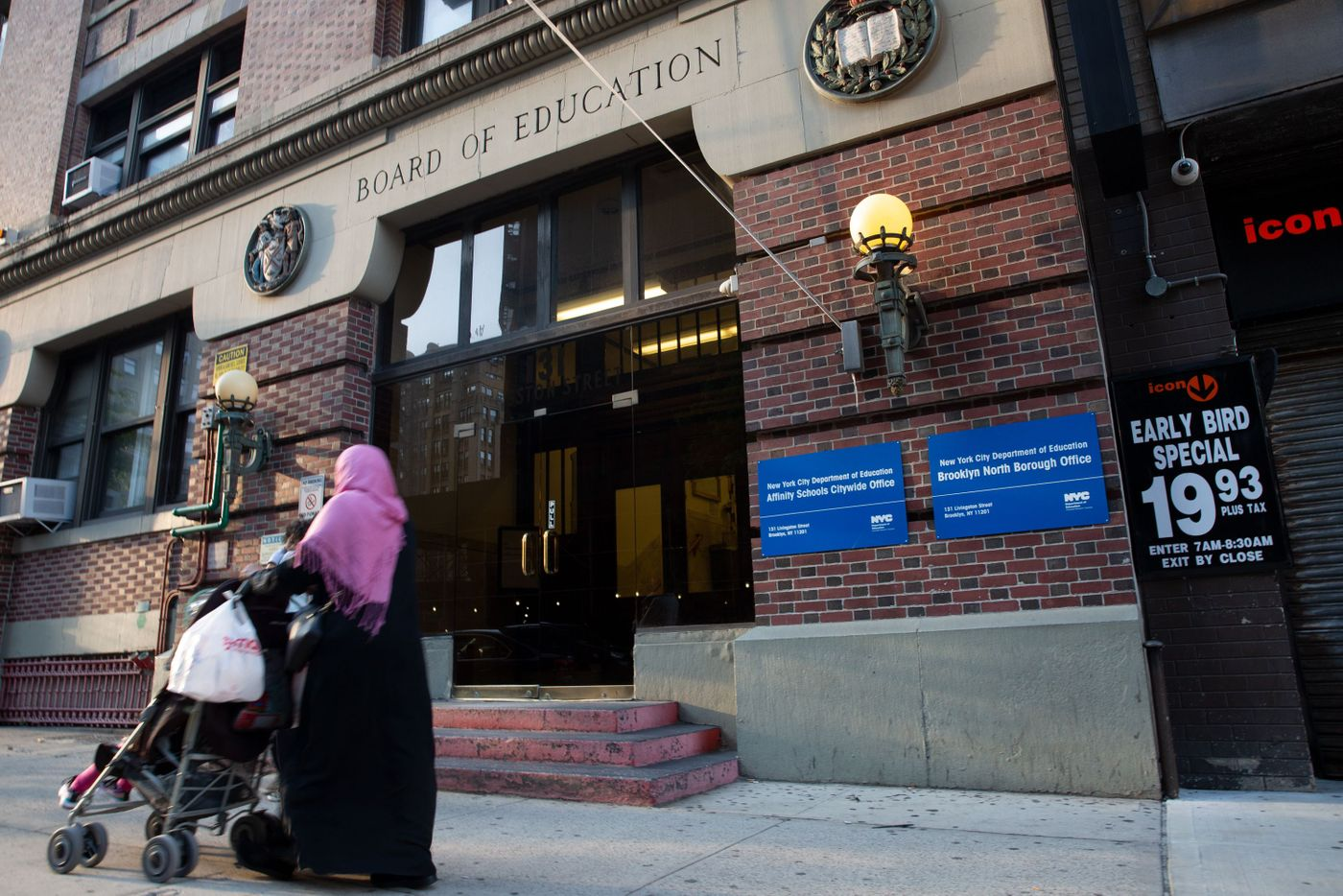 The Department of Education building at 131 Livingston St. in Downtown Brooklyn, where special education impartial hearings are held.