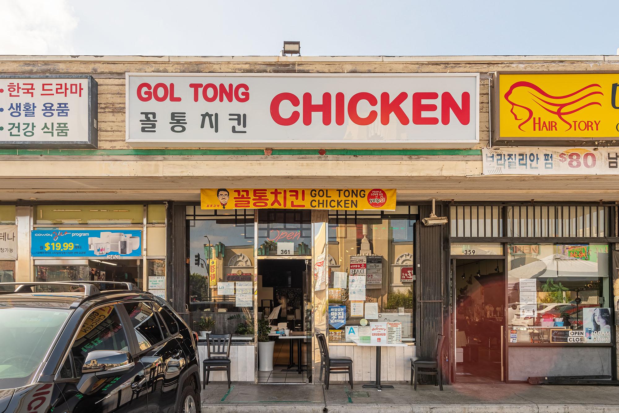 Gol Tong Chicken in LA's Koreatown