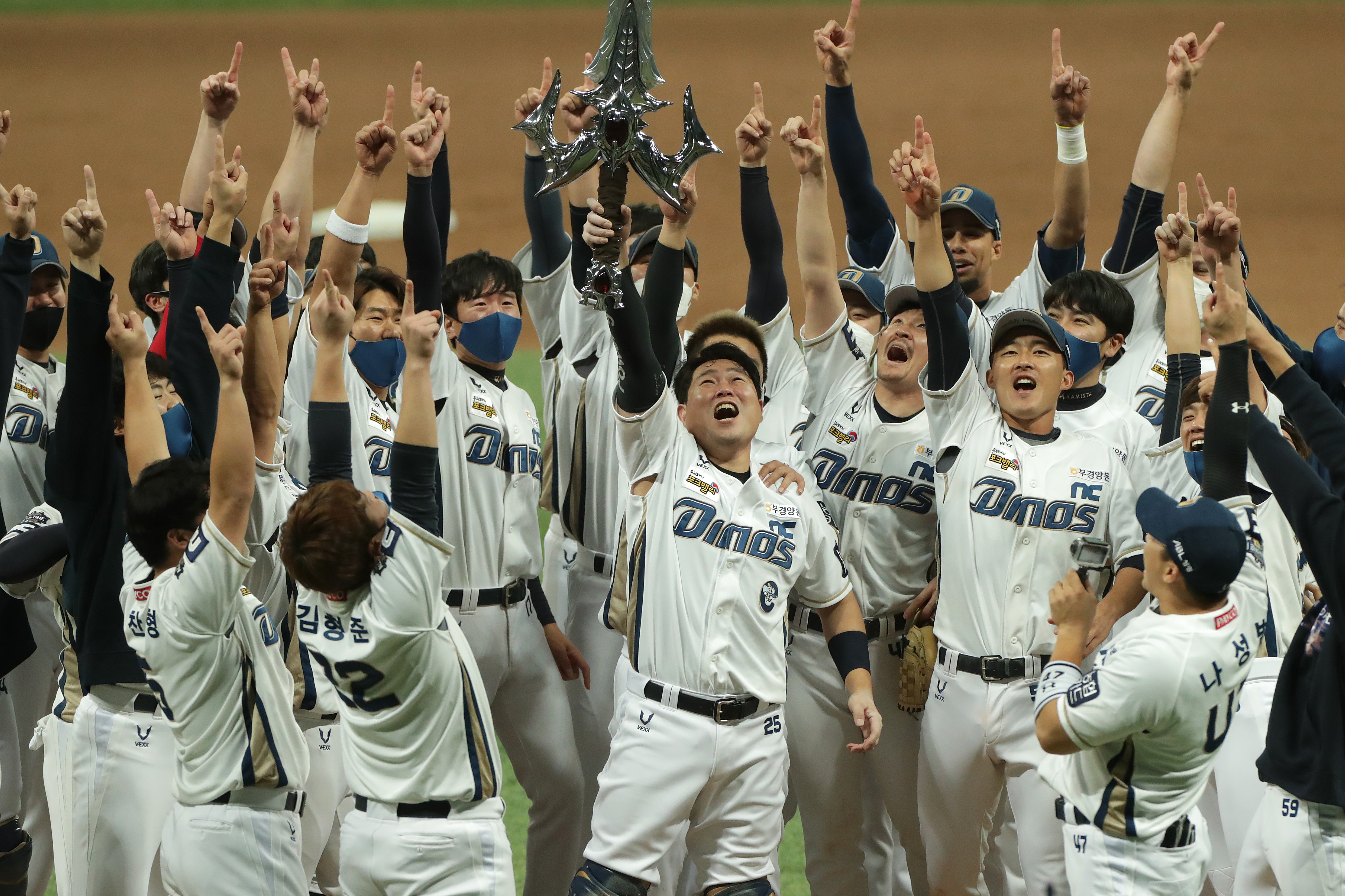 Doosan Bears v NC Dinos - Korean Series Game 6