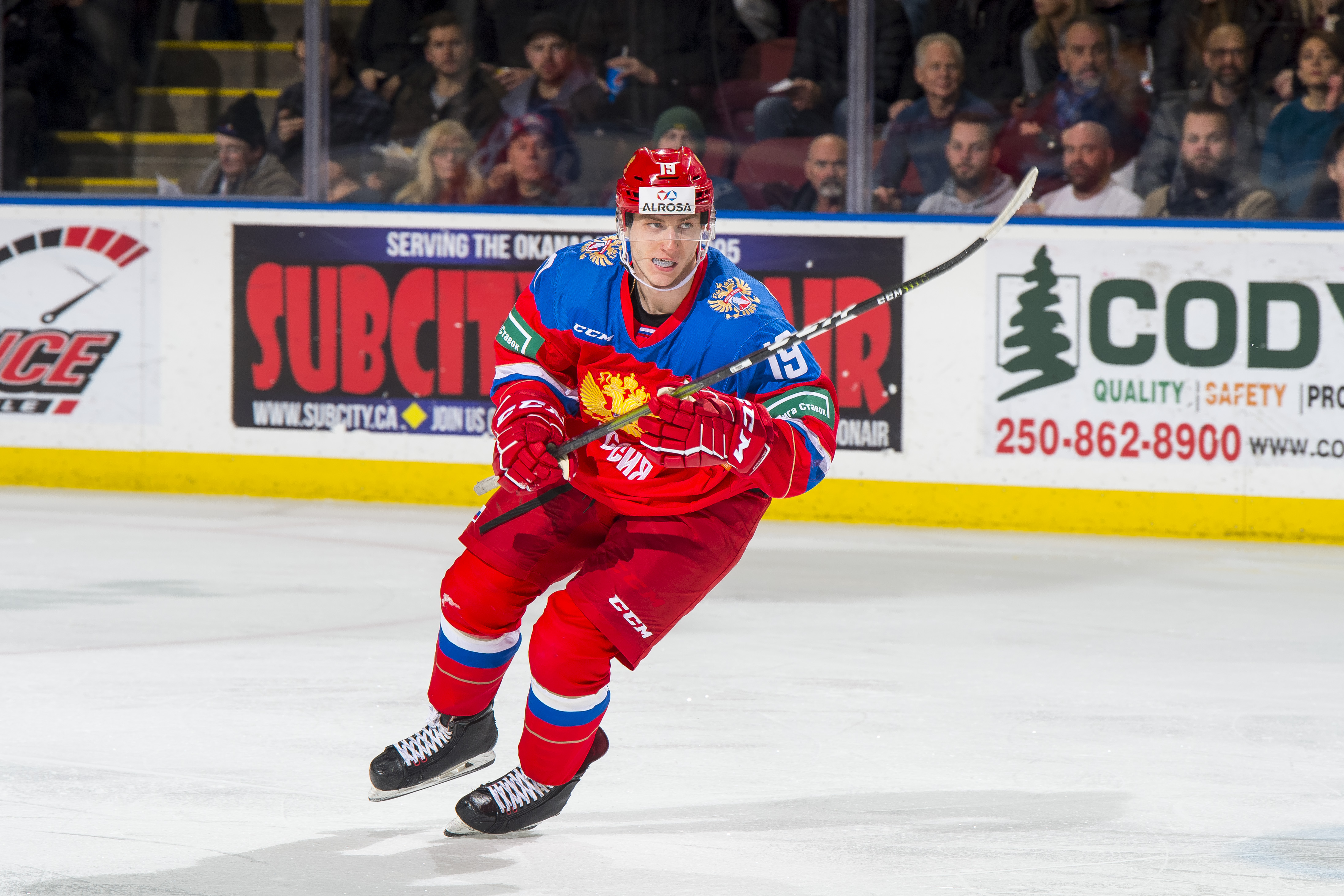 Ivan Chekhovich #19 of Team Russia skates against the Team Sweden at Prospera Place on December 18, 2018 in Kelowna, Canada.