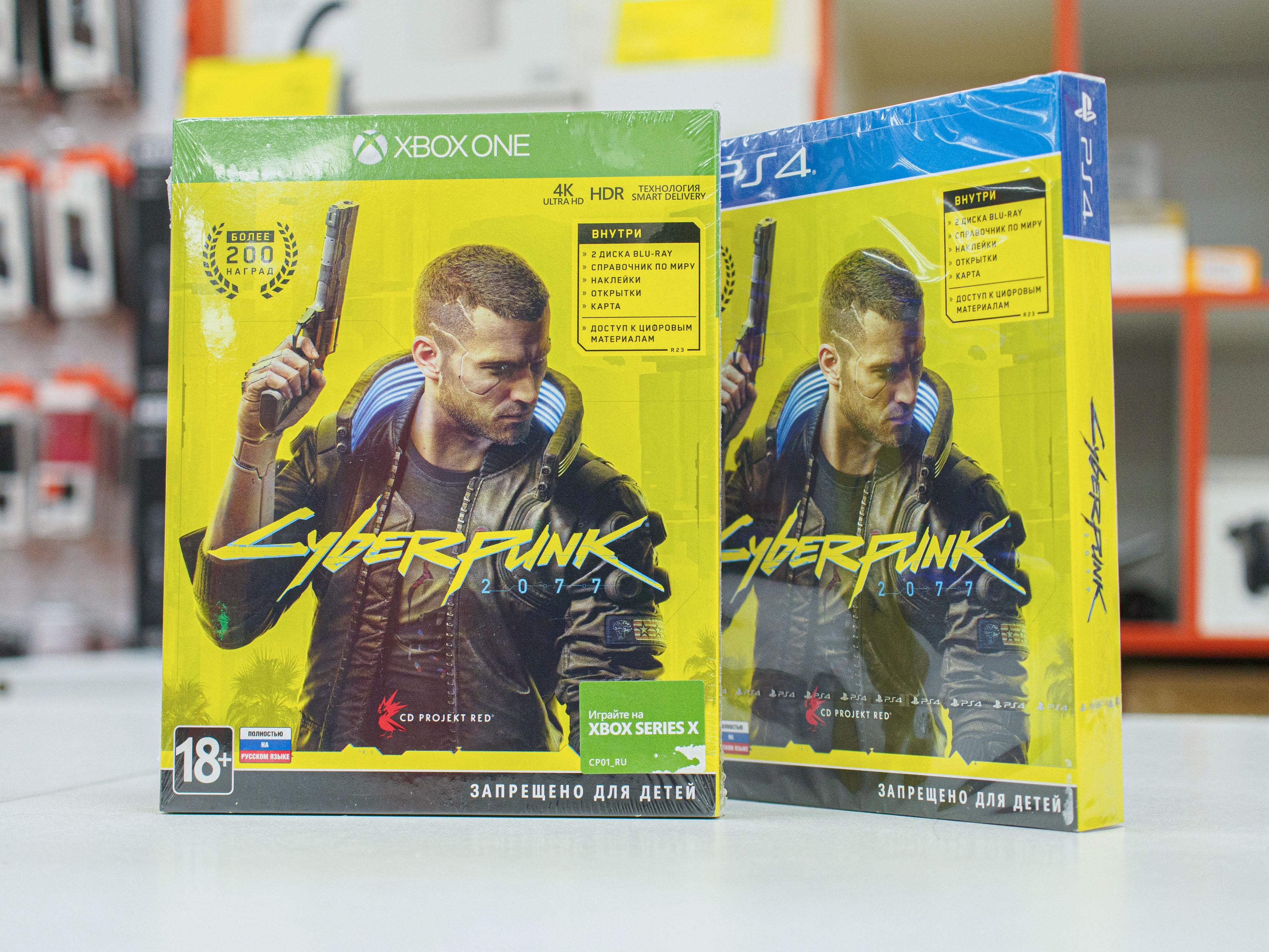 用于PlayStation和XBox游戏机的Cyberpunk游戏光盘。这个。。。
