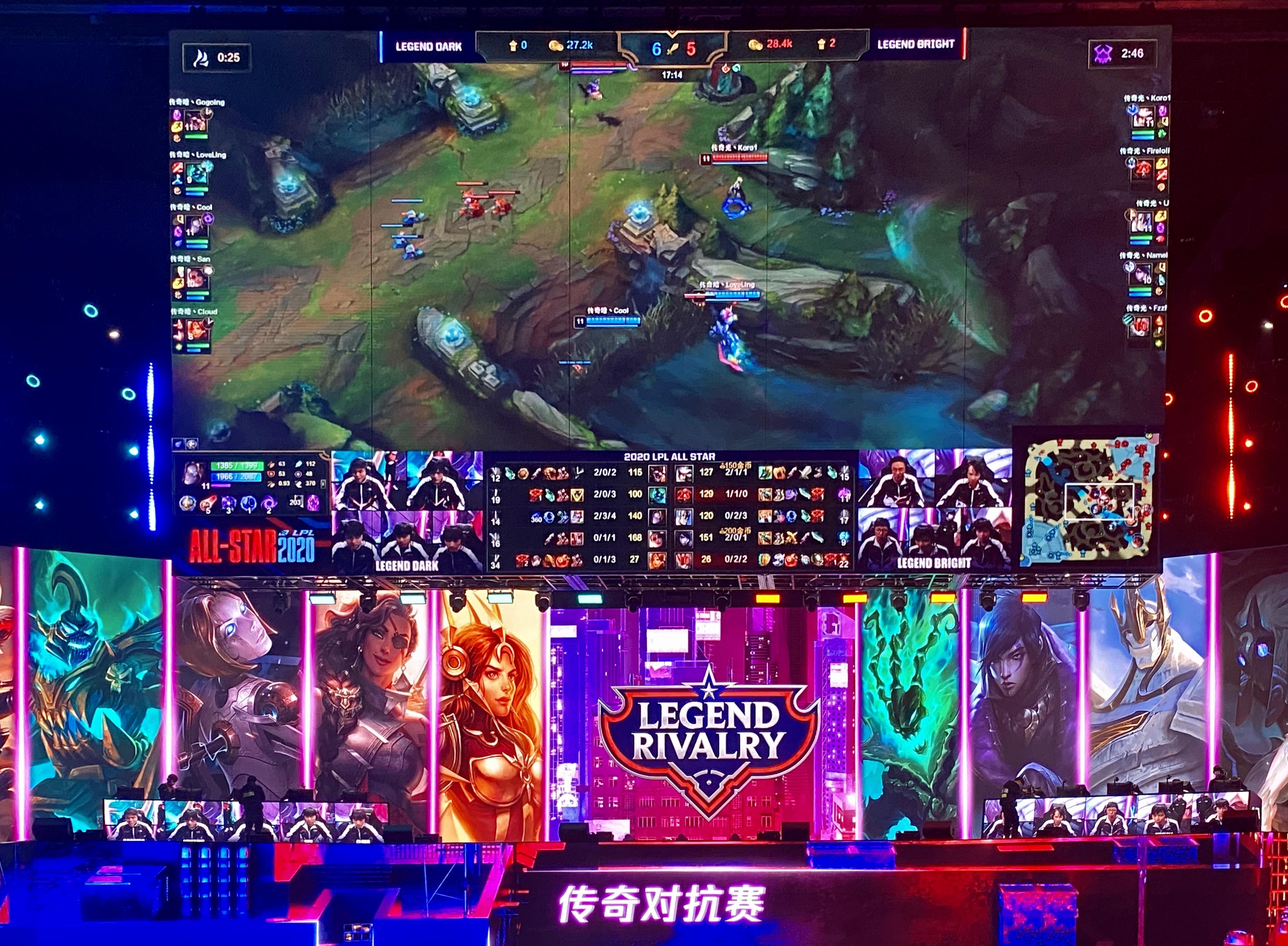 2020 LPL All-Star Weekend In Chengdu