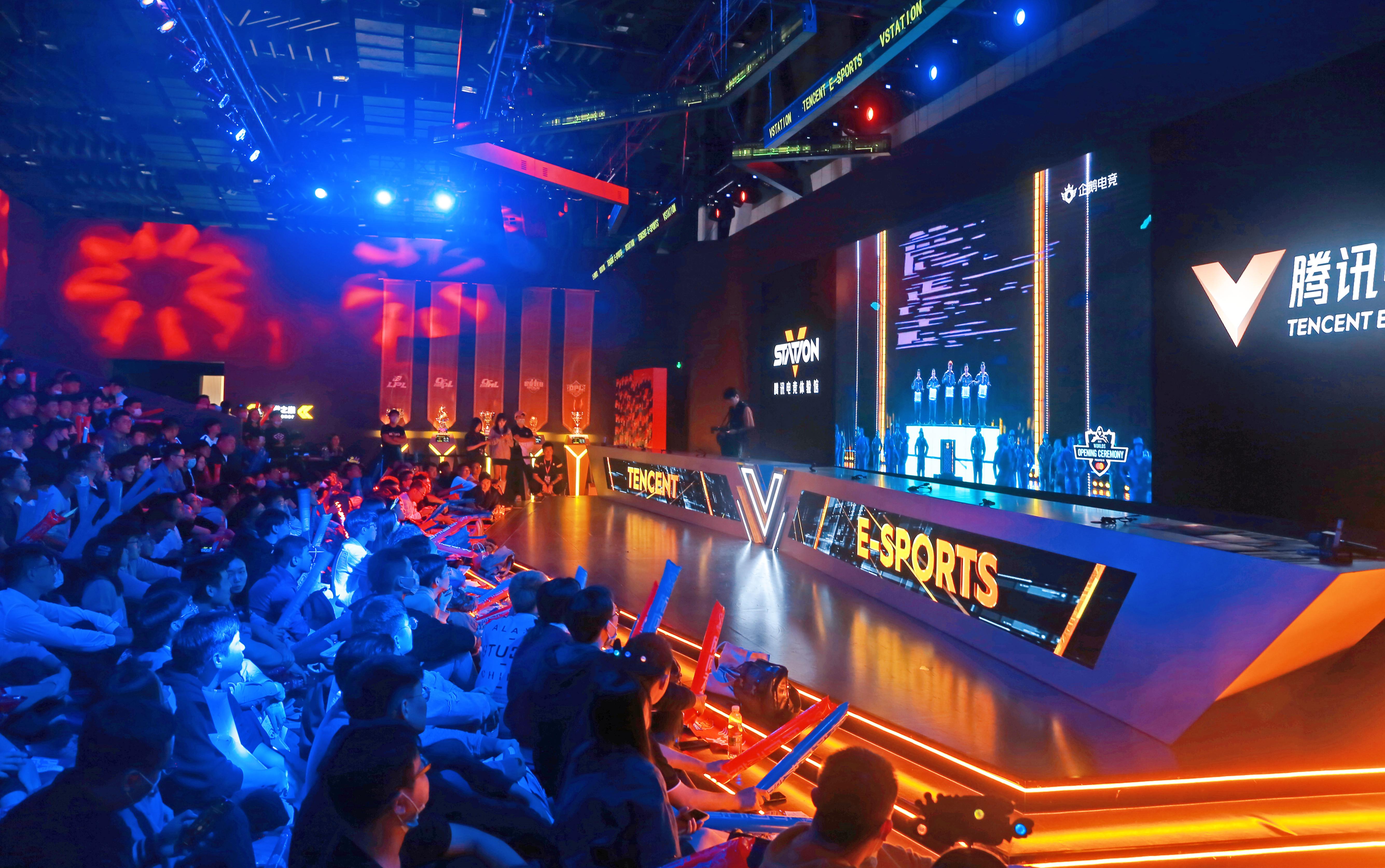 Shanghai League of Legends Championship