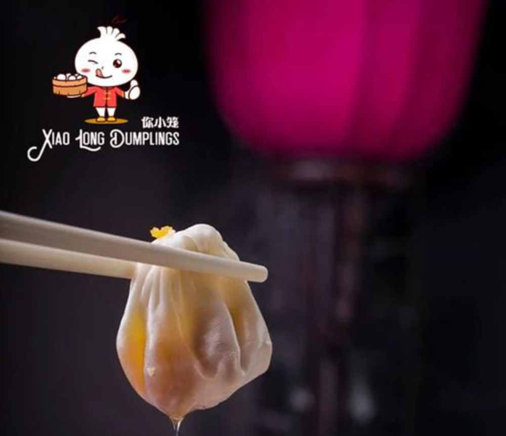 A soup dumpling from Xiao Long Dumplings, headed to the Chinatown Plaza on Spring Mountain Road.