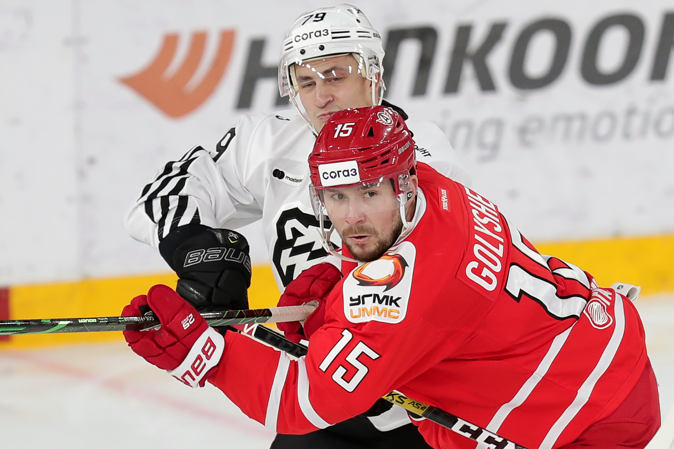 2020/2021 Kontinental Hockey League: Avtomobilist Yekaterinburg vs Traktor Chelyabinsk