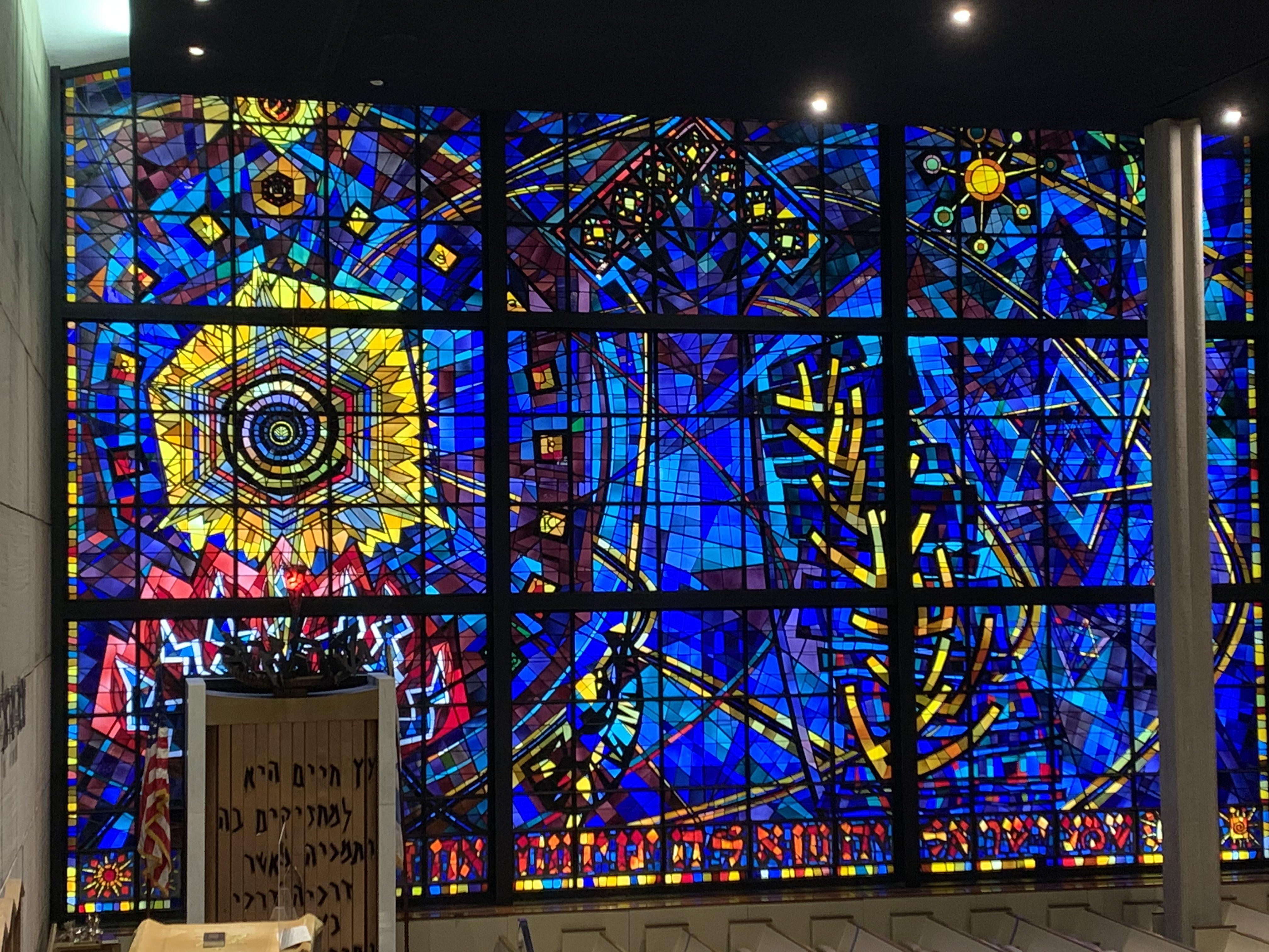 This towering stained-glass window inside the Chicago Loop Synagogue was created by late artist Abraham Rattner and installed in 1960.