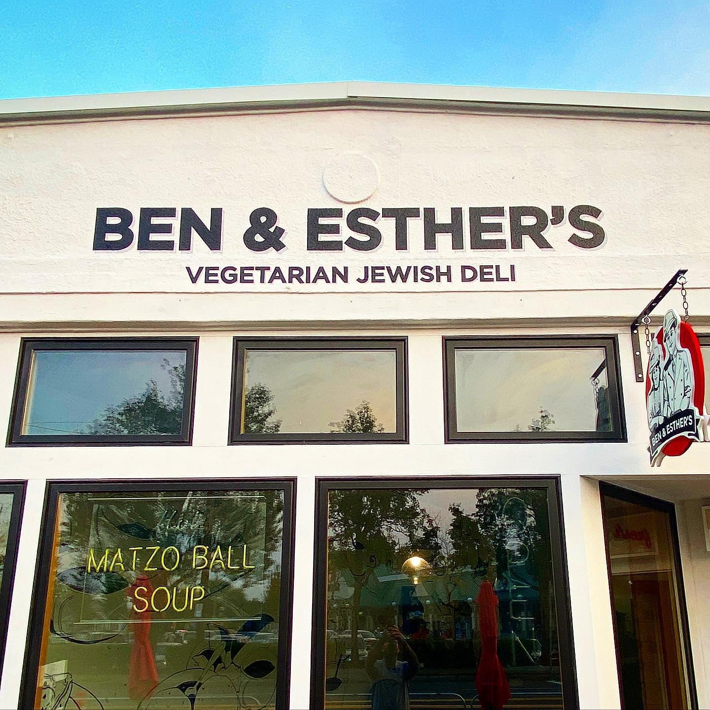 波特兰的本和埃丝特素食犹太熟食店